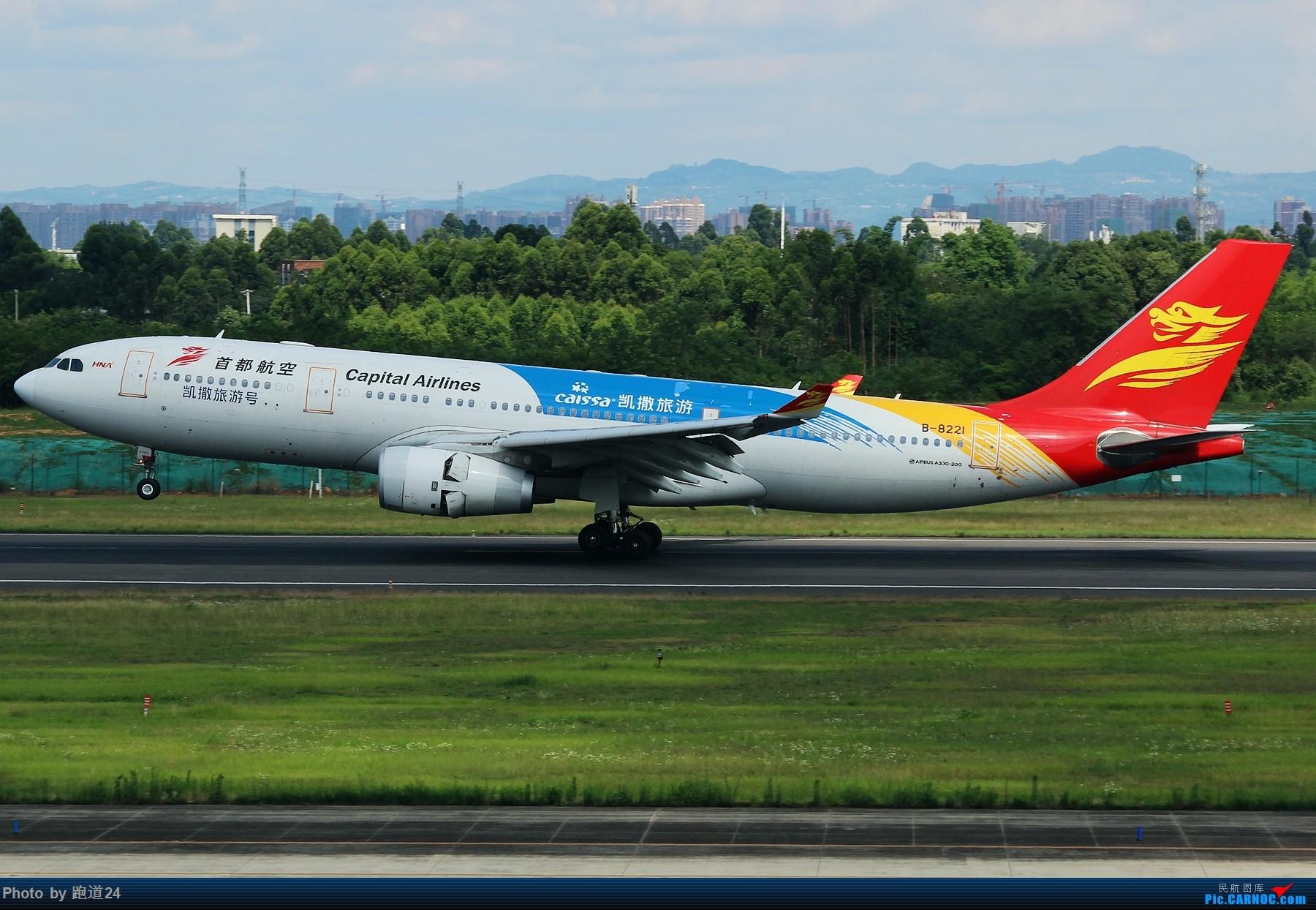 Re:[原创]【多图党】6月18日成都拍机【埃塞俄比亚航空B777-200LR】 AIRBUS A330-200 B-8221 中国成都双流国际机场