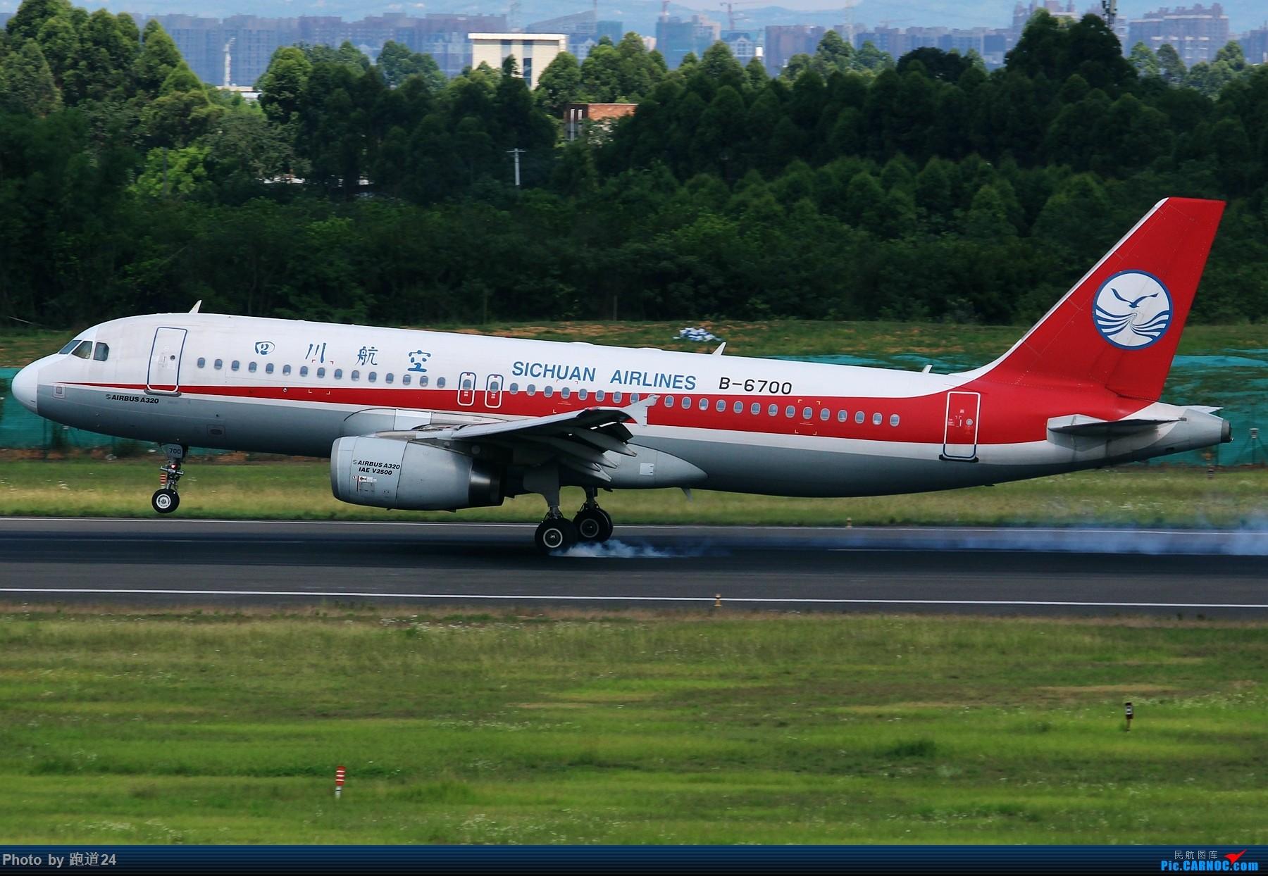 Re:[原创]【多图党】6月18日成都拍机【埃塞俄比亚航空B777-200LR】 AIRBUS A320-200 B-6700 中国成都双流国际机场