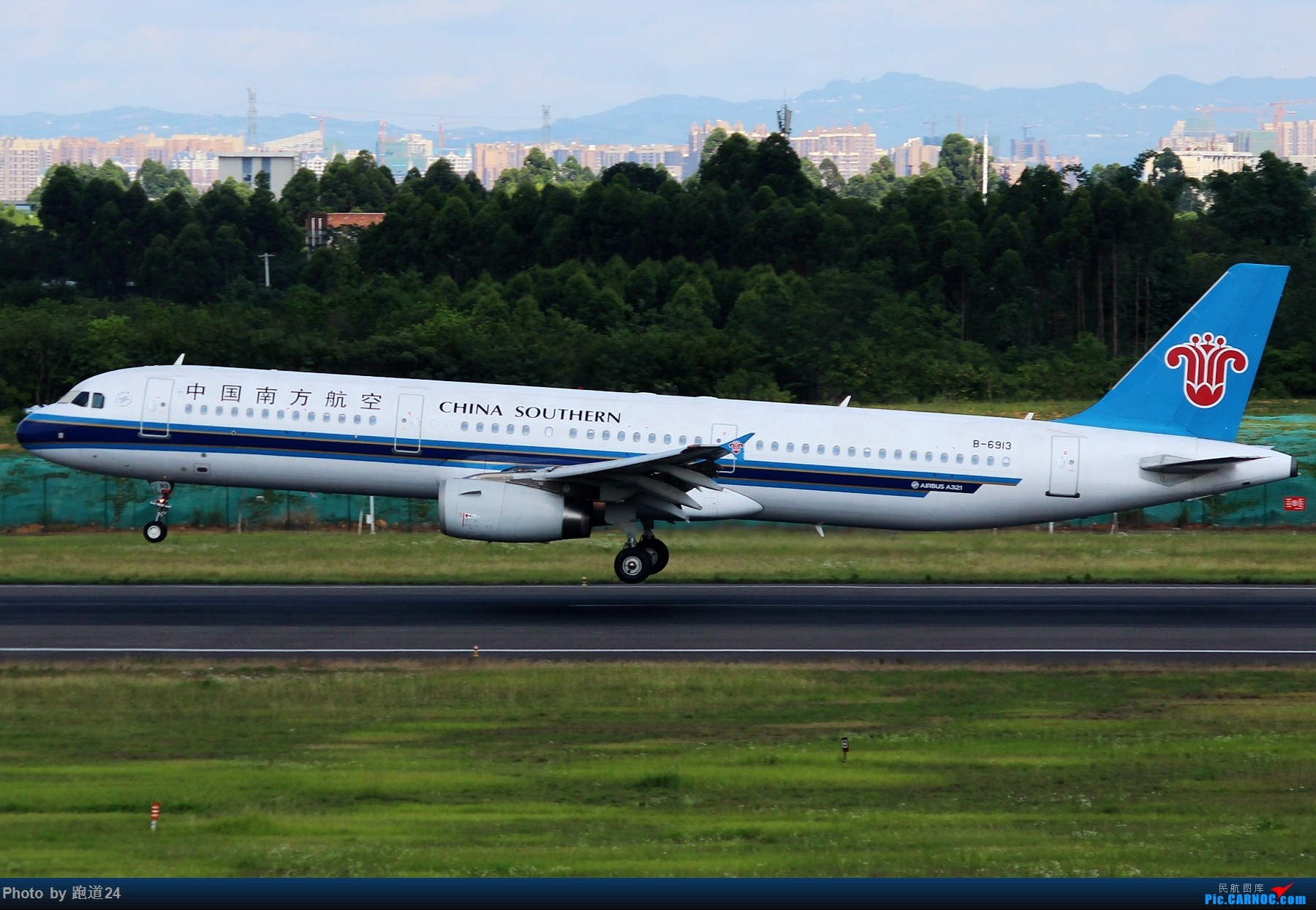 Re:[原创]【多图党】6月18日成都拍机【埃塞俄比亚航空B777-200LR】 AIRBUS A321-200 B-6913 中国成都双流国际机场