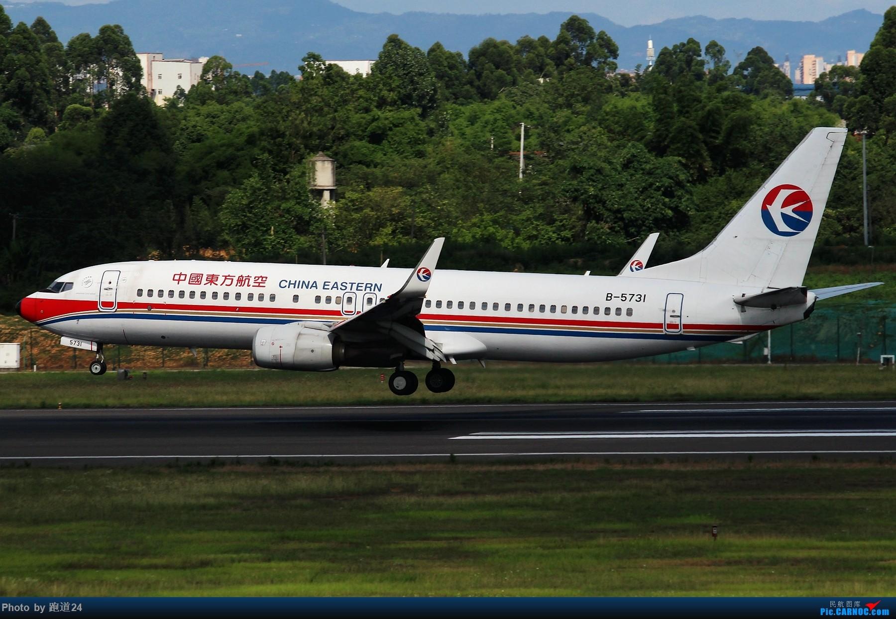 Re:[原创]【多图党】6月18日成都拍机【埃塞俄比亚航空B777-200LR】 BOEING 737-800 B-5731 中国成都双流国际机场