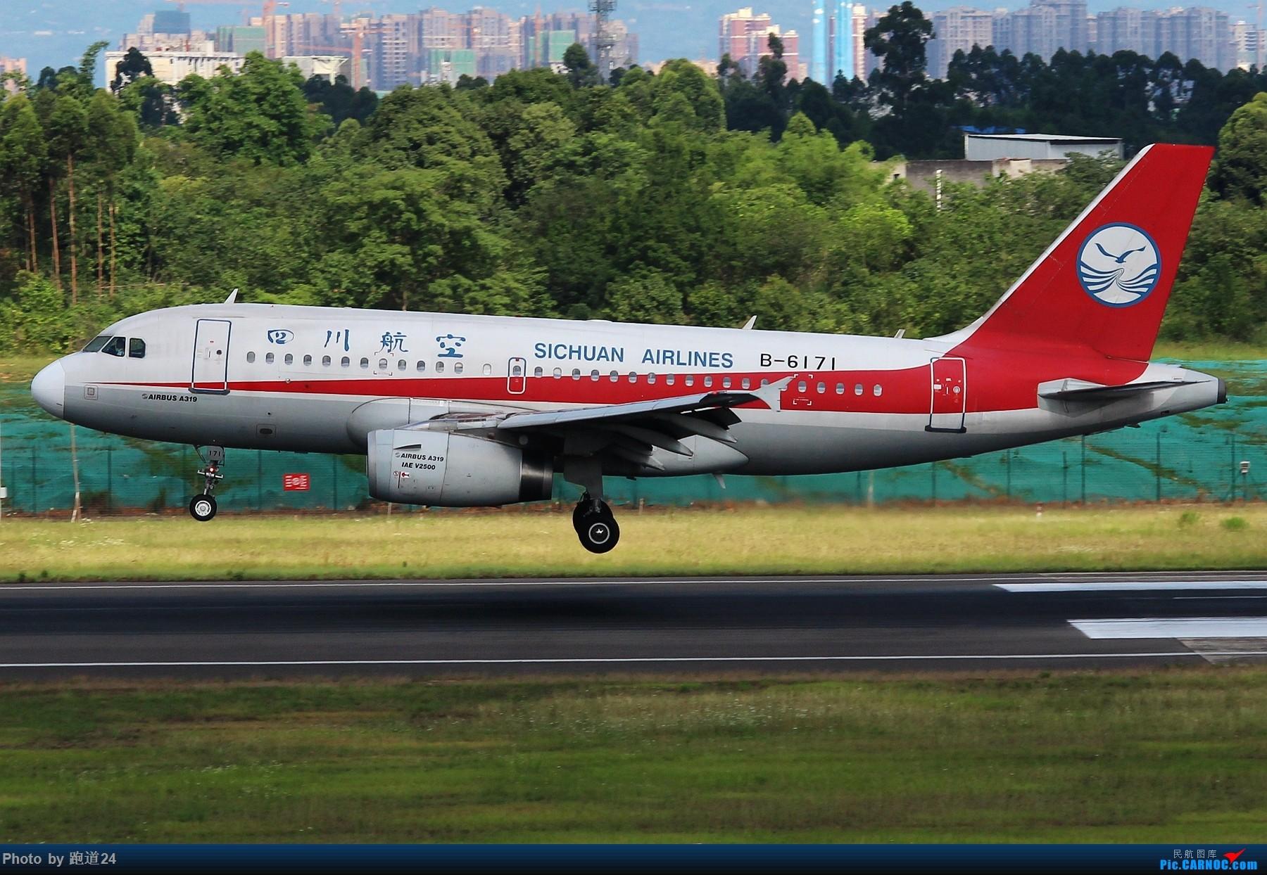 Re:[原创]【多图党】6月18日成都拍机【埃塞俄比亚航空B777-200LR】 AIRBUS A319-100 B-6171 中国成都双流国际机场