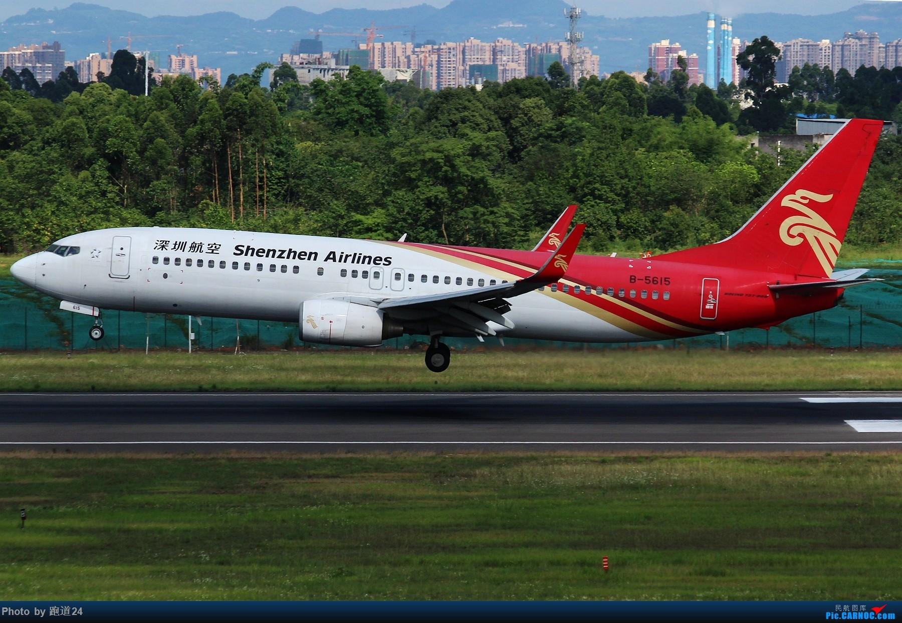 Re:[原创]【多图党】6月18日成都拍机【埃塞俄比亚航空B777-200LR】 BOEING 737-800 B-5615 中国成都双流国际机场