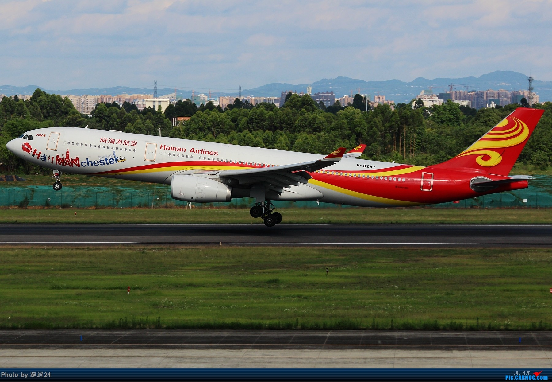 Re:[原创]【多图党】6月18日成都拍机【埃塞俄比亚航空B777-200LR】 AIRBUS A330-300 B-8287 中国成都双流国际机场