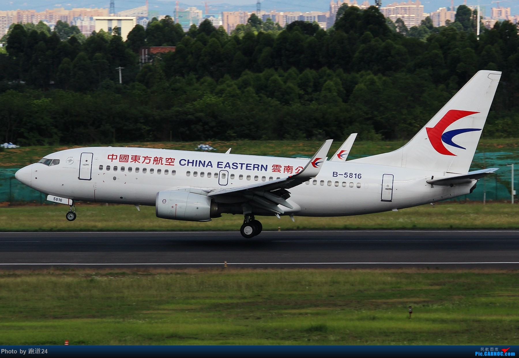 Re:[原创]【多图党】6月18日成都拍机【埃塞俄比亚航空B777-200LR】 BOEING 737-700 B-5816 中国成都双流国际机场