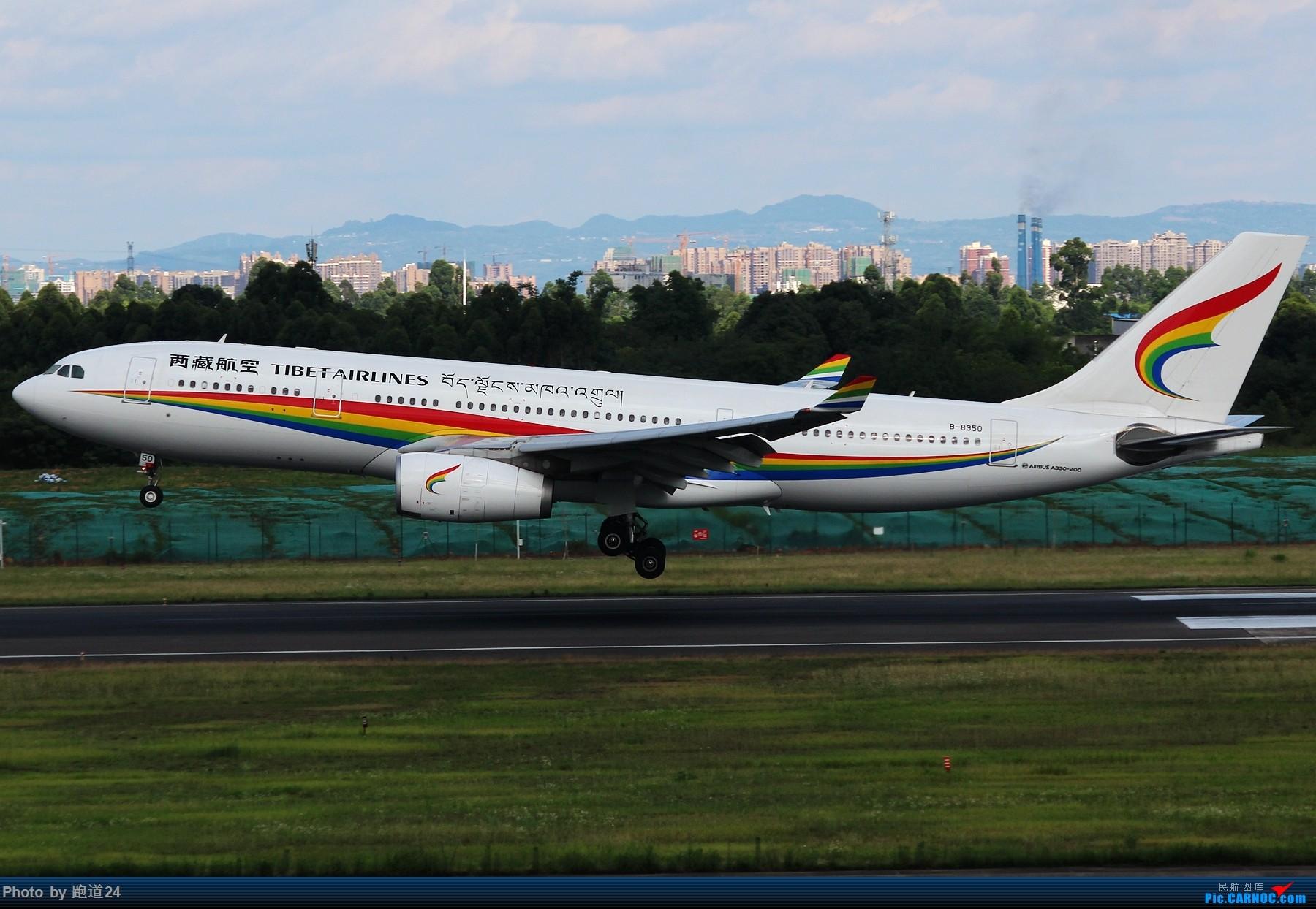 Re:[原创]【多图党】6月18日成都拍机【埃塞俄比亚航空B777-200LR】 AIRBUS A330-200 B-8950 中国成都双流国际机场