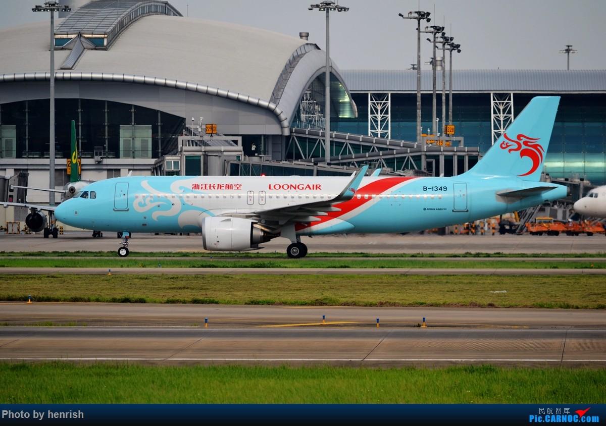 Re:【肥威的CAN】晴天·白云·NEO。 AIRBUS A320NEO B-1349 中国广州白云国际机场