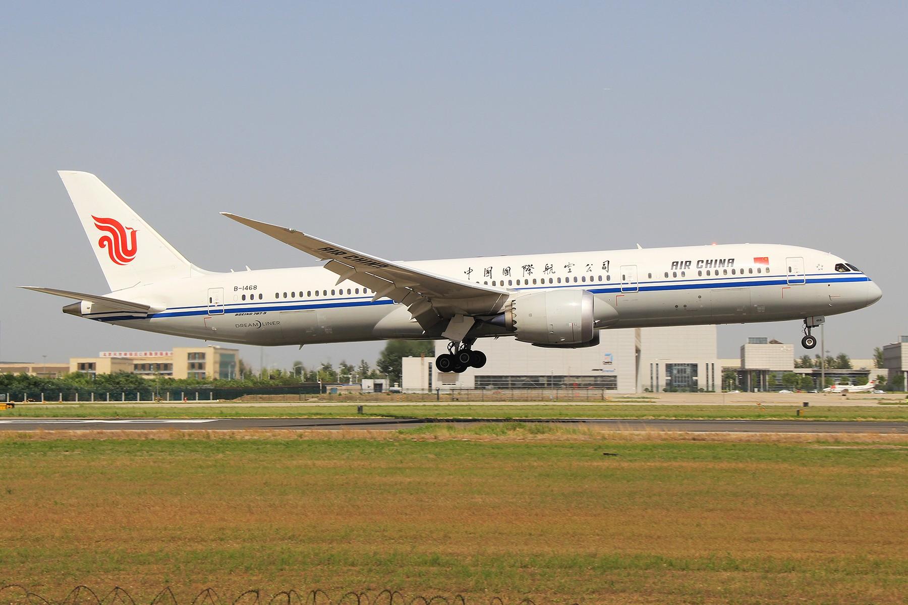 [原创]【PEK】B787-9降落一组 BOEING 787-9 B-1468 中国北京首都国际机场