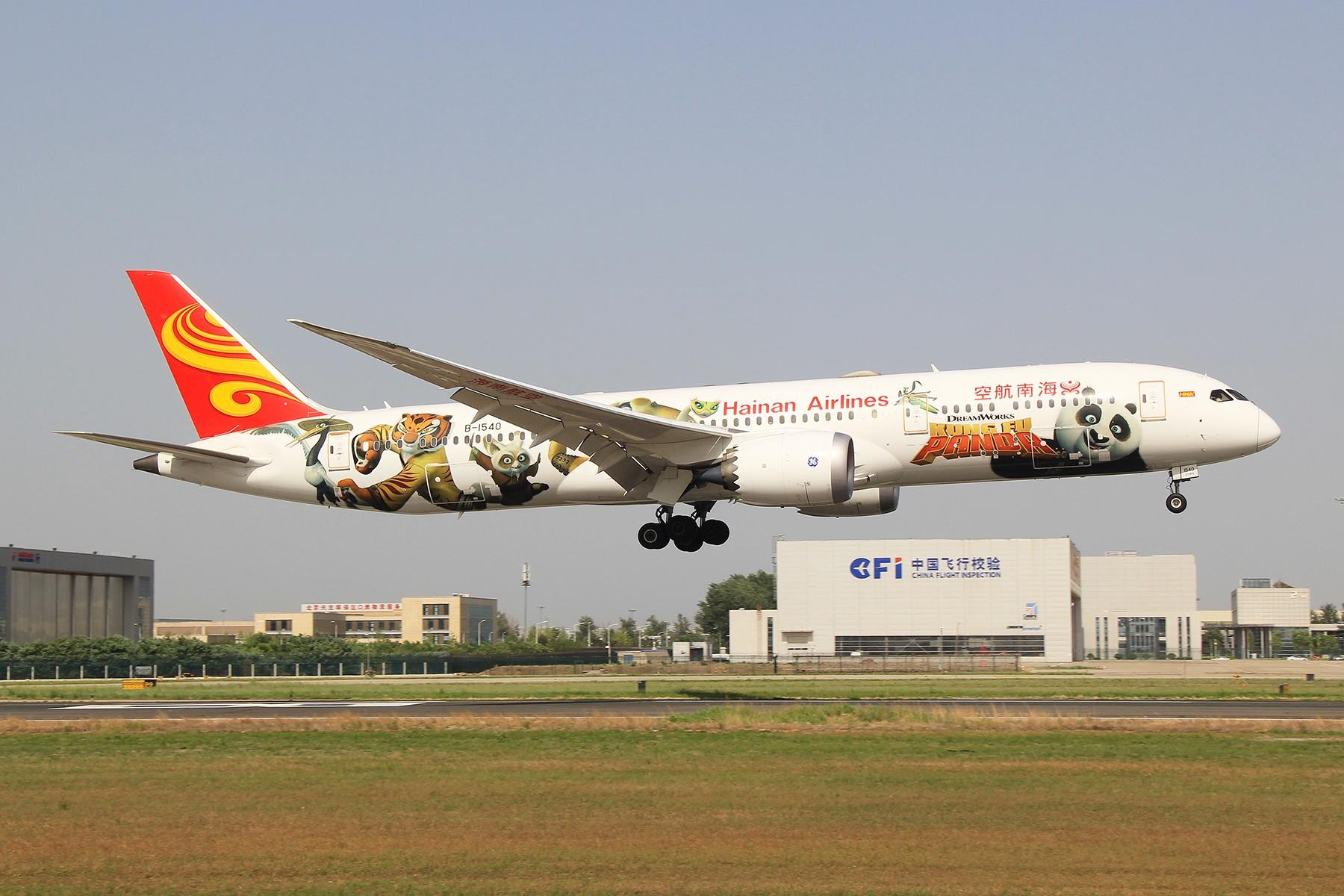 Re:[原创]【PEK】B787-9降落一组 BOEING 787-9 B-1540 中国北京首都国际机场