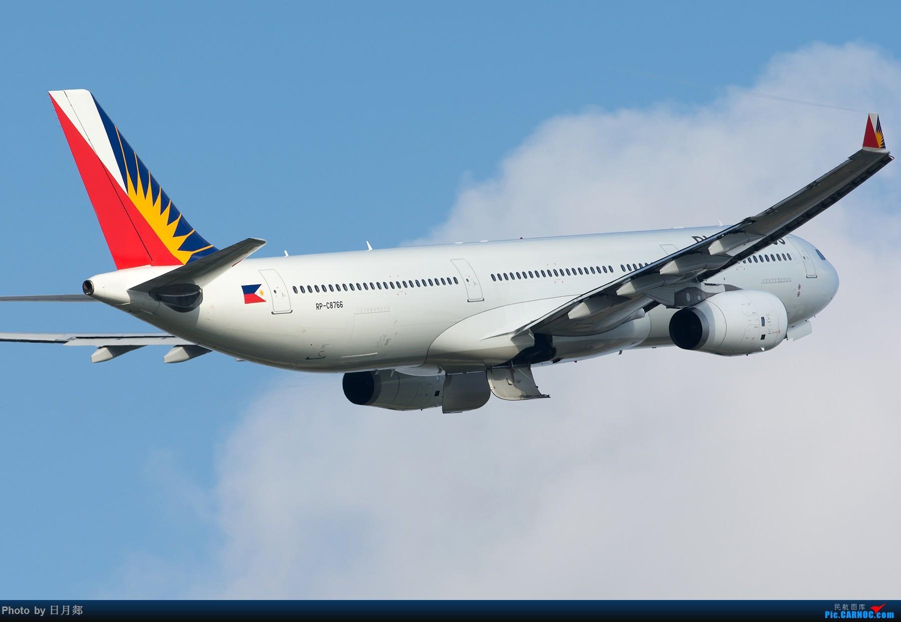 Re:[原创]【PVG】来一组起飞,都是宽体君 AIRBUS A330-343 RP-C8766 中国上海浦东国际机场