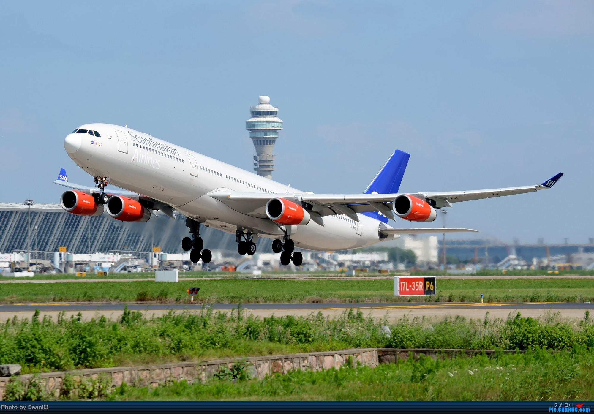 [原创](PVG) SAS AIRBUS A340-300 LN-RKG 中国上海浦东国际机场