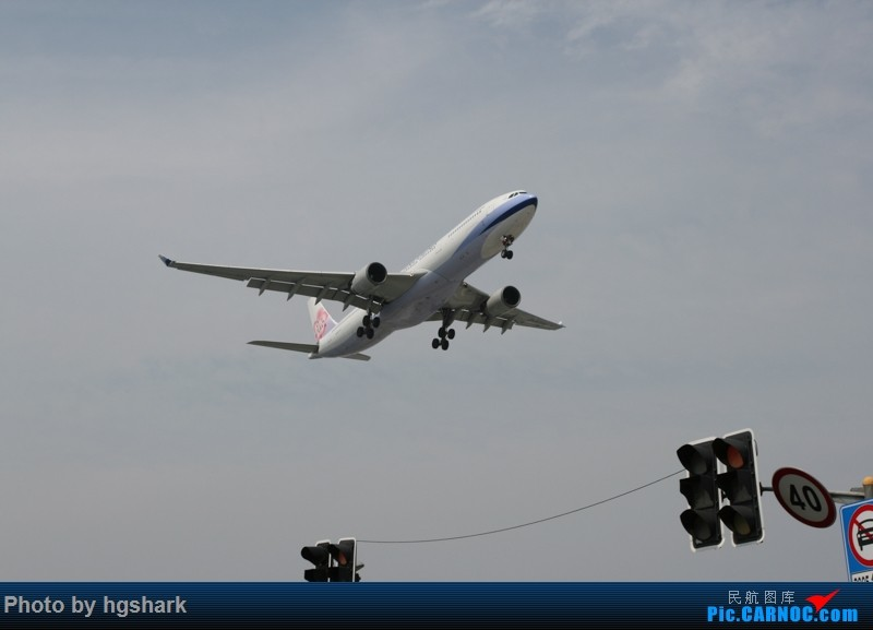 Re:[原创]SHA拍机 AIRBUS A330-300 B-18306 中国上海虹桥国际机场