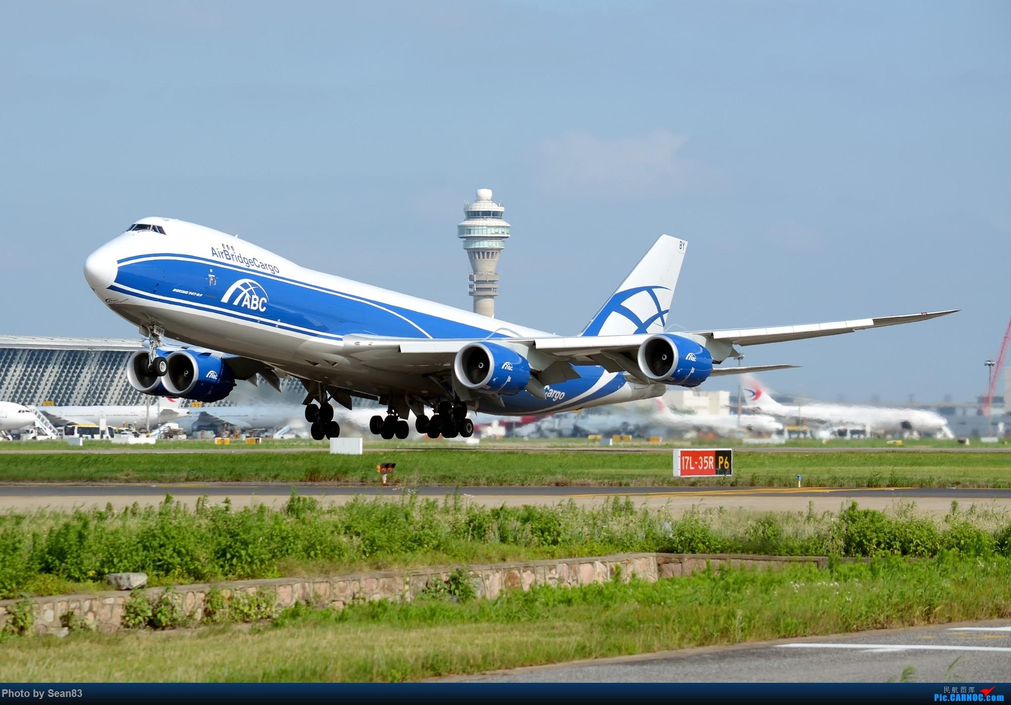 [原创](PVG )蓝鹅 BOEING 747-8F VQ-BBY 中国上海浦东国际机场