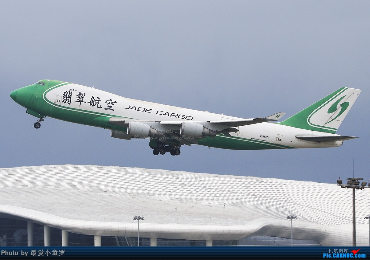 [原创]再见!绿头747——原翡翠B-2421正式调机离开深圳 BOEING 747-400 2-ACED 中国深圳宝安国际机场