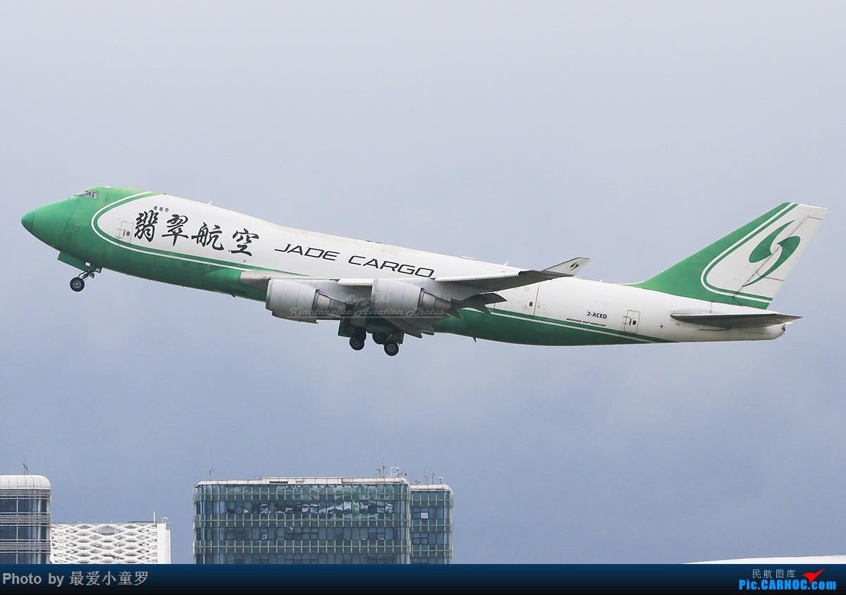 Re:[原创]再见!绿头747——原翡翠B-2421正式调机离开深圳 BOEING 747-400 2-ACED 中国深圳宝安国际机场