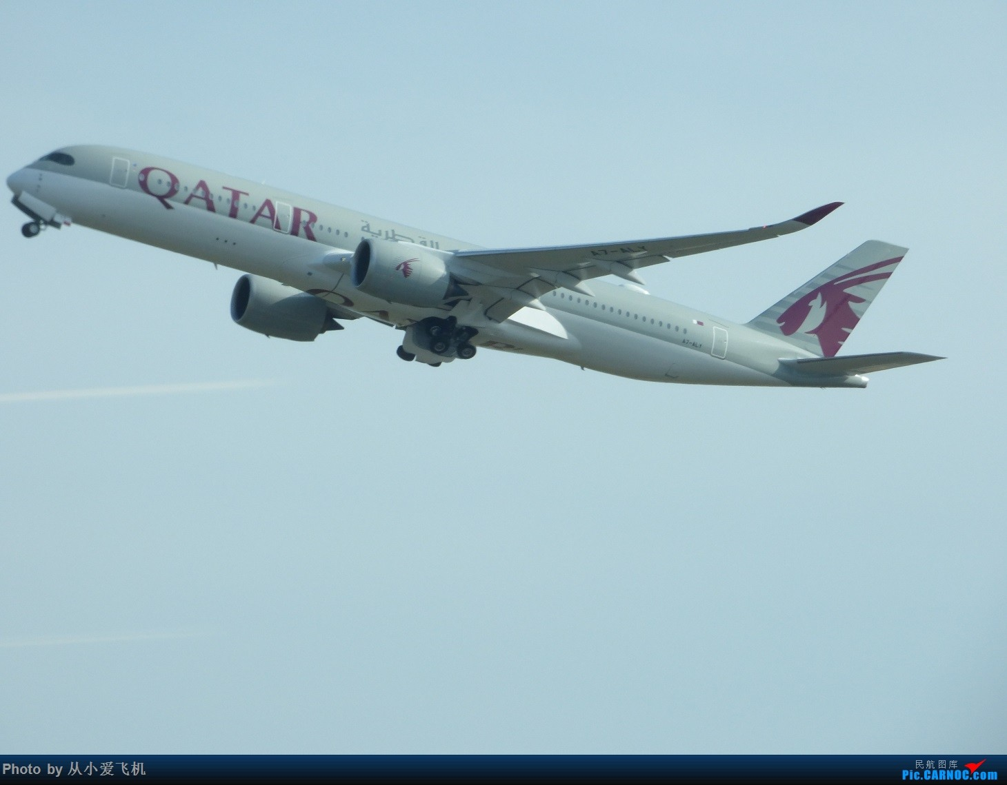 Re:[原创]法兰拍机一组 AIRBUS A350-900