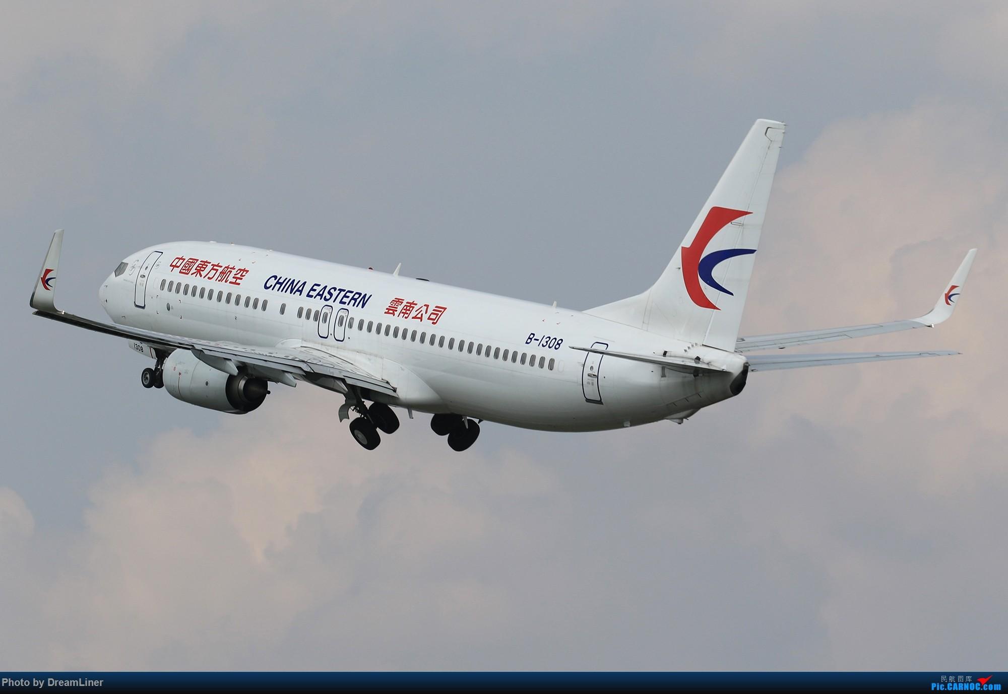 [原创]【CAN】6.16-6.17 一组图 BOEING 737-800 B-1308 中国广州白云国际机场