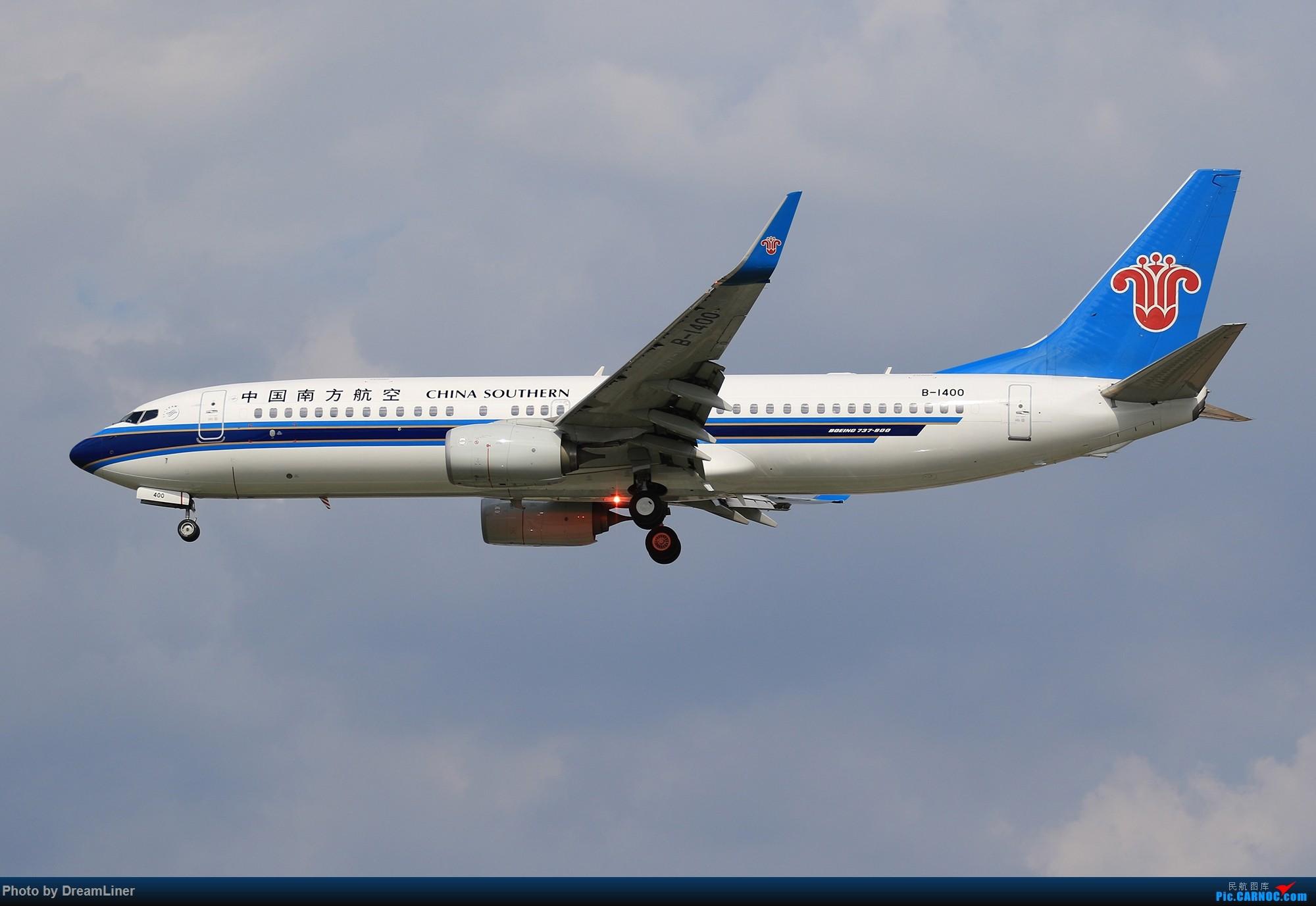 Re:[原创]【CAN】6.16-6.17 一组图 BOEING 737-800 B-1400 中国广州白云国际机场