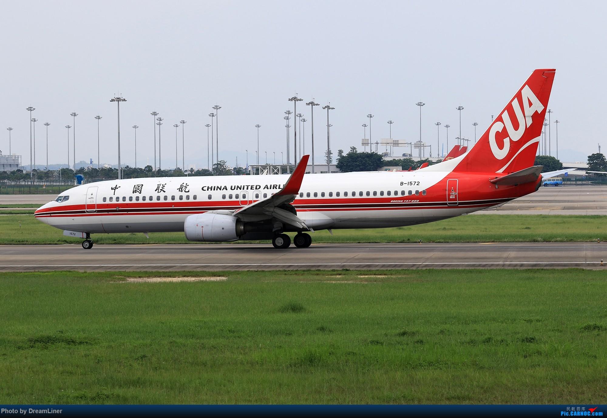 Re:[原创]【CAN】6.16-6.17 一组图 BOEING 737-800 B-1572 中国广州白云国际机场