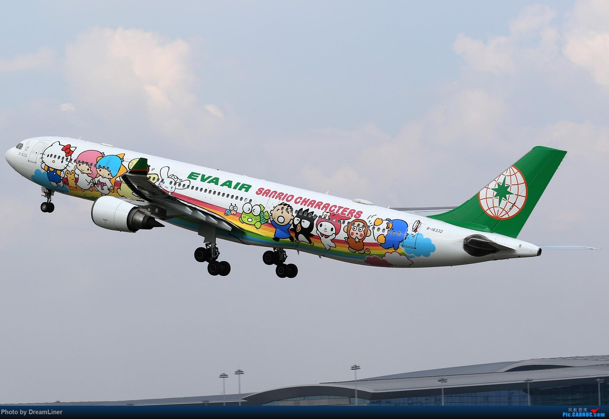 Re:【CAN】6.16-6.17 一组图 AIRBUS A330-300 B-16332 中国广州白云国际机场