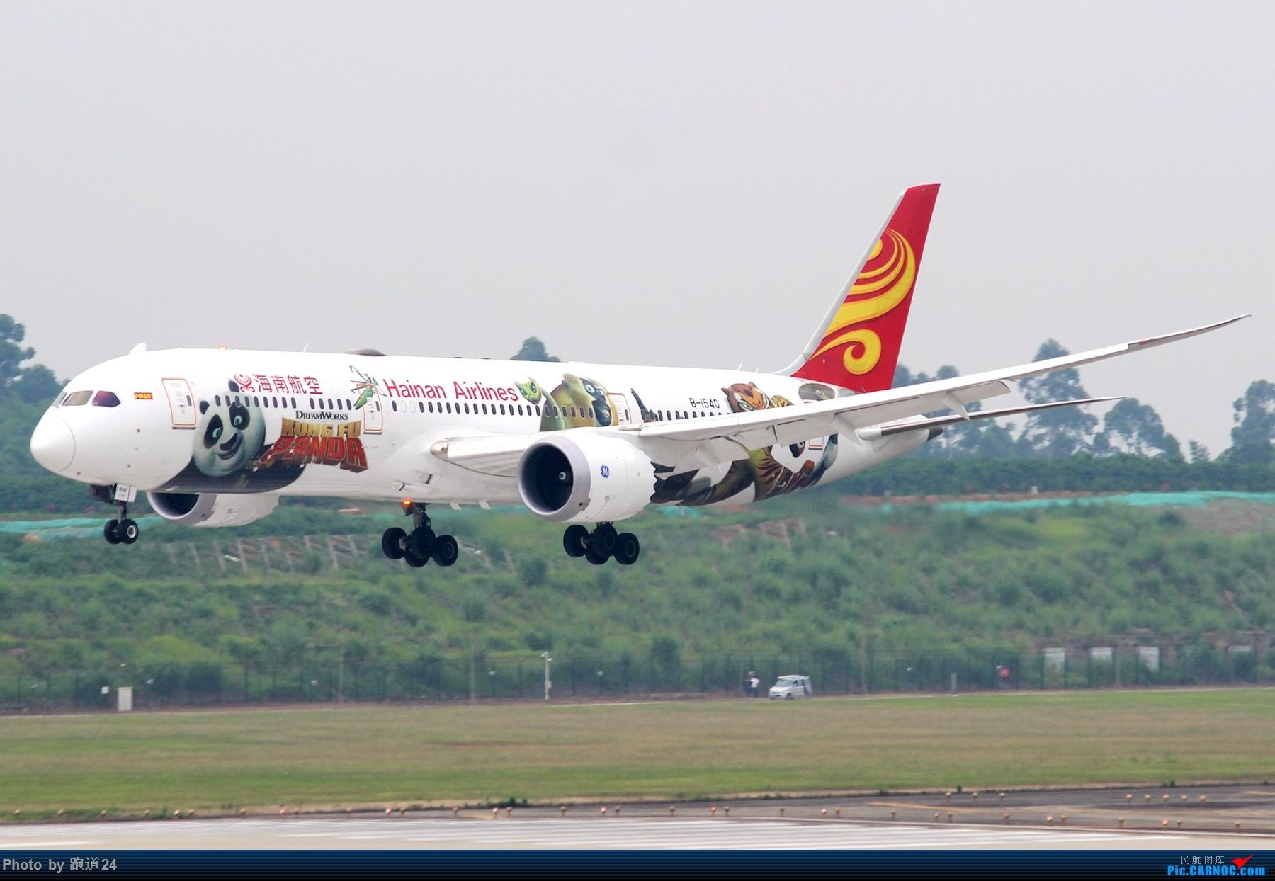 【多图党】白切鸡落地连续一组 1800*1200 BOEING 787-9 B-1540 中国成都双流国际机场