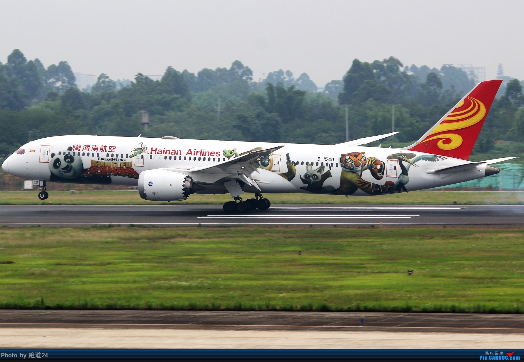 Re:【多图党】白切鸡落地连续一组 1800*1200 BOEING 787-9 B-1540 中国成都双流国际机场