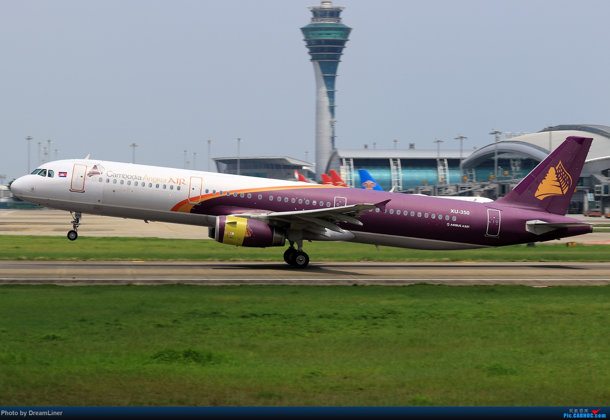 Re:[原创]【CAN】6.16-6.17 一组图 AIRBUS A321 XU-350 中国广州白云国际机场