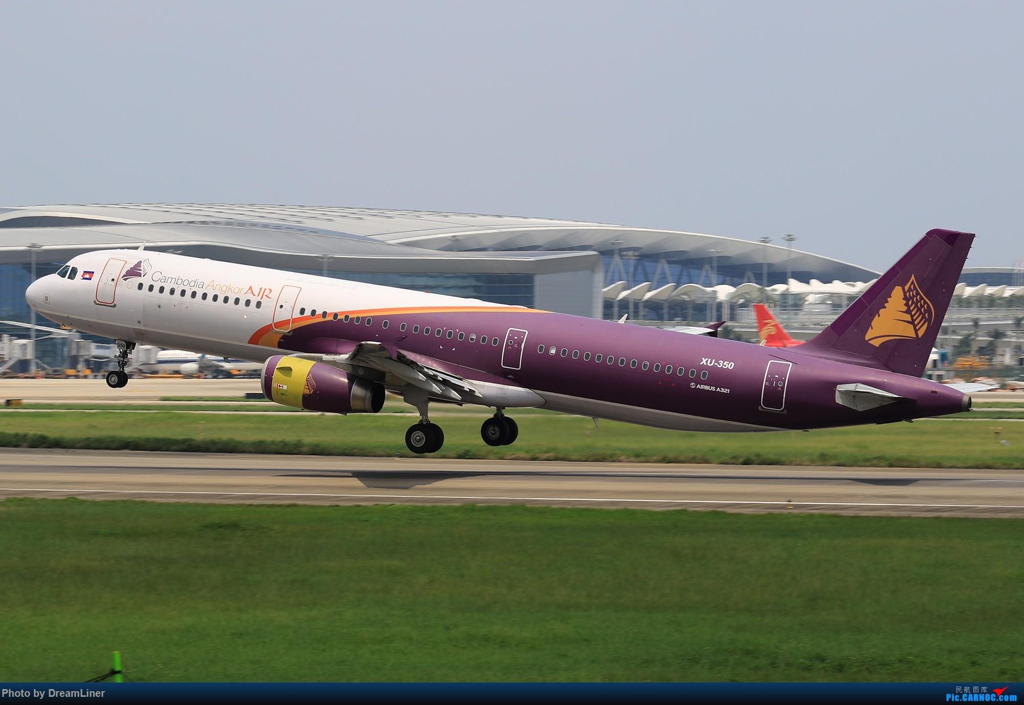 Re:【CAN】6.16-6.17 一组图 AIRBUS A321 XU-350 中国广州白云国际机场