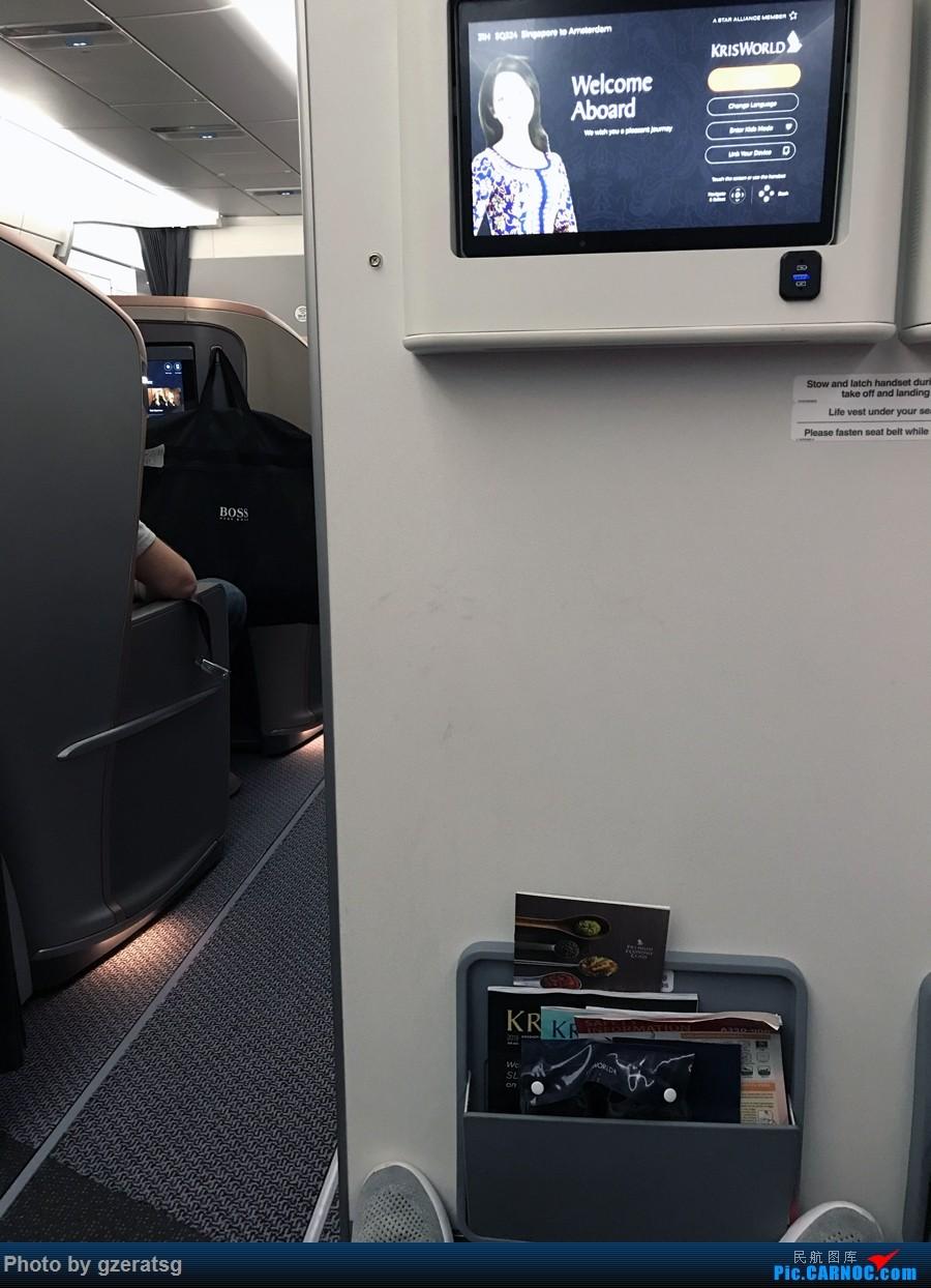 >>[原創]從新出發,飛往阿姆斯特丹,體驗新加坡航空a359優選經濟艙圖片