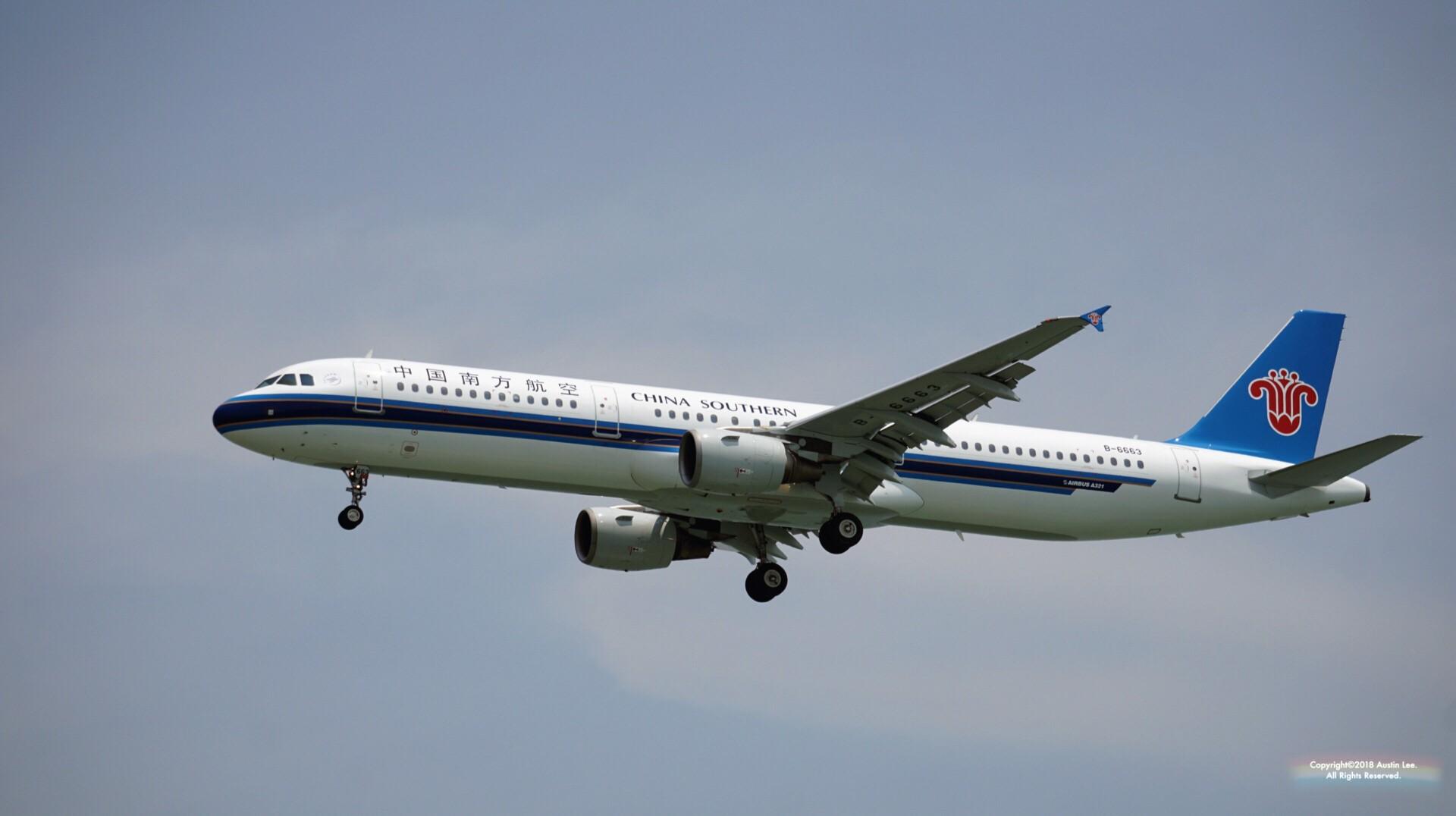 【XMN】【多图】来接max~首次在厦门和死党们拍机~May.26th记 AIRBUS A321-200 B-6663 中国厦门高崎国际机场