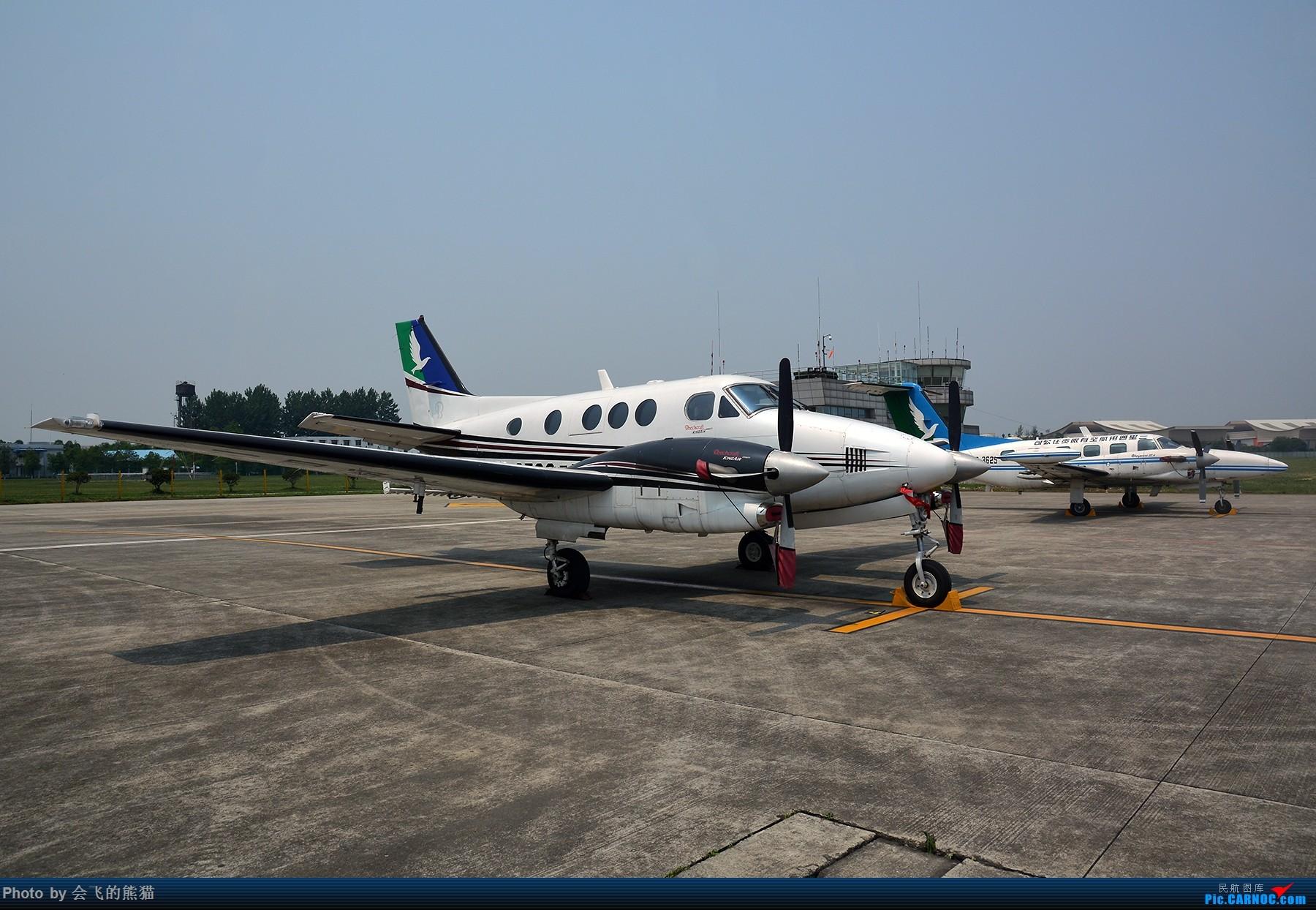 Re:[原创]不挑 BEECH KING AIR C90GTI B-9792 广汉机场