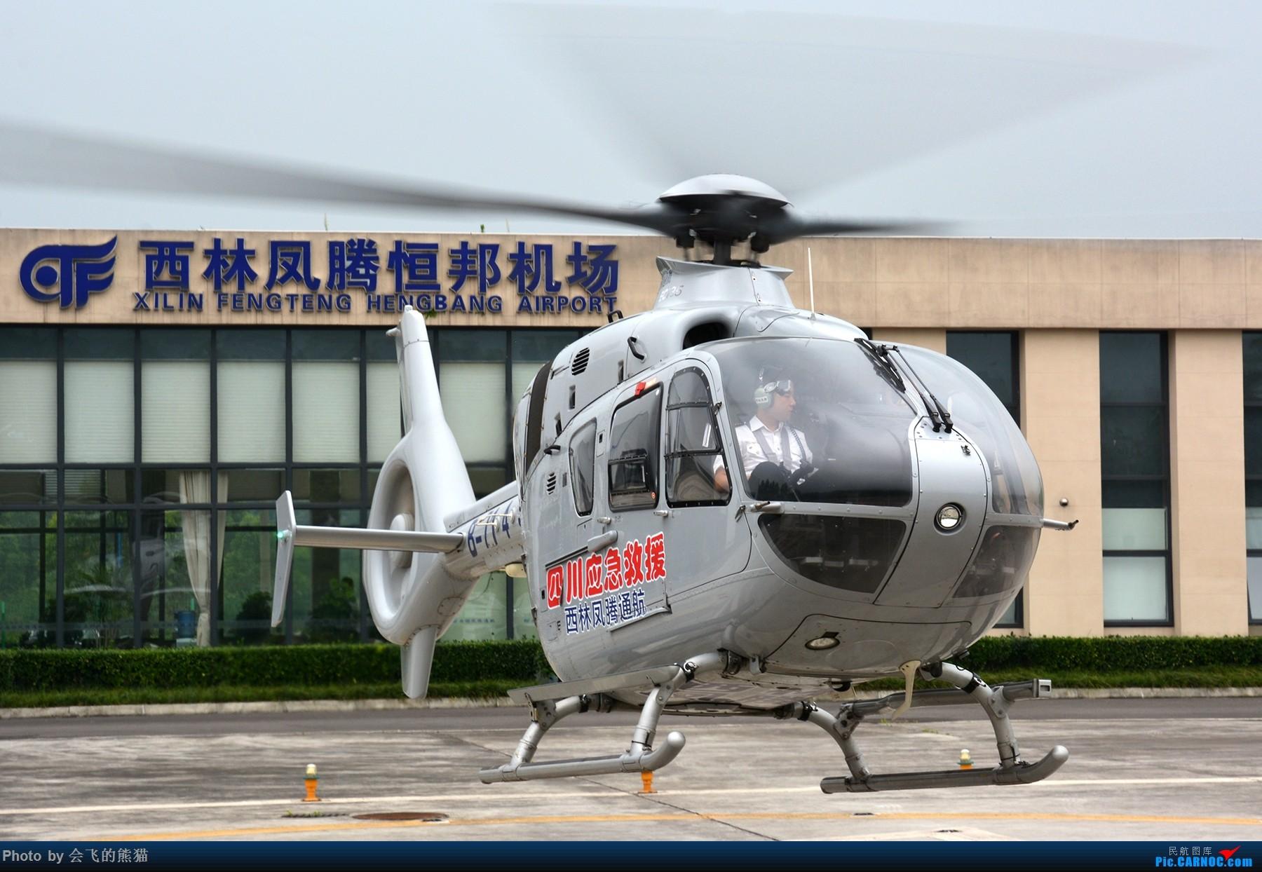 Re:[原创]不挑 EUROCOPTER EC135T2 B-7149 西林凤腾恒邦机场