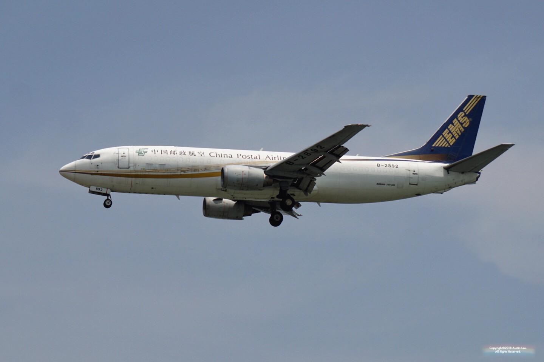 Re:[原创]【XMN】【多图】来接max~首次在厦门和死党们拍机~May.26th记 BOEING 737-400F B-2892 中国厦门高崎国际机场