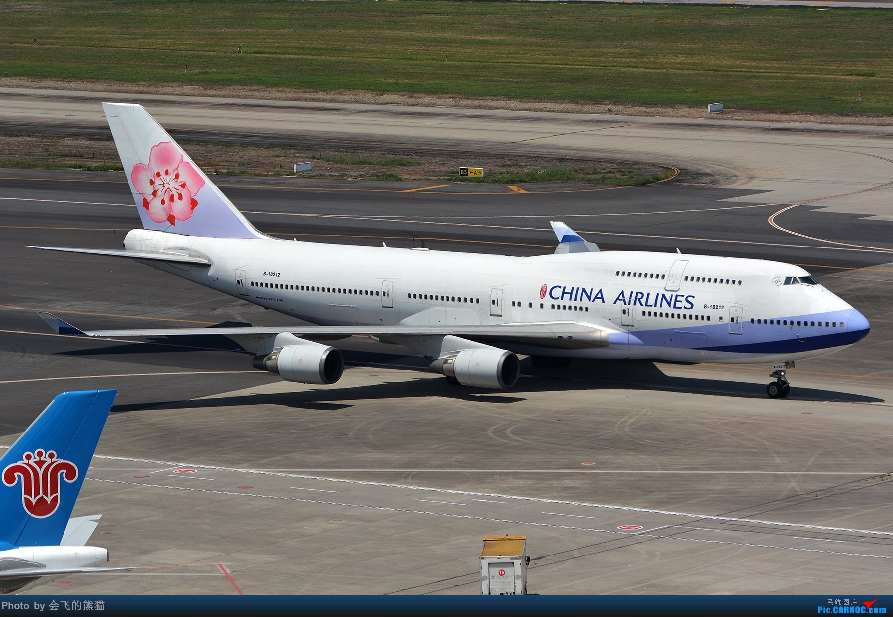 Re:[原创]不挑 BOEING 747-400 B-18212 中国成都双流国际机场