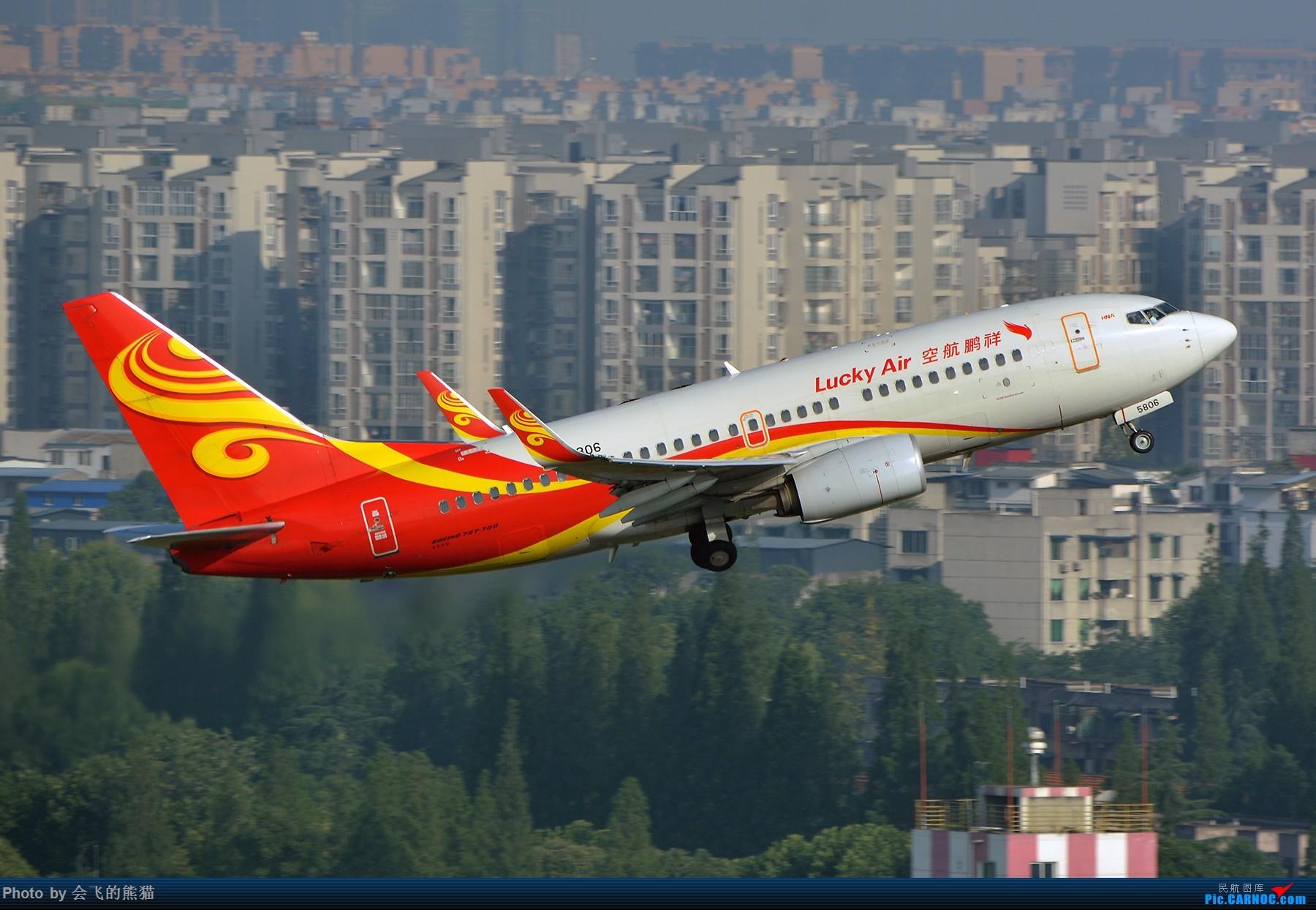 [原创]不挑 BOEING 737-700 B-5806 中国成都双流国际机场