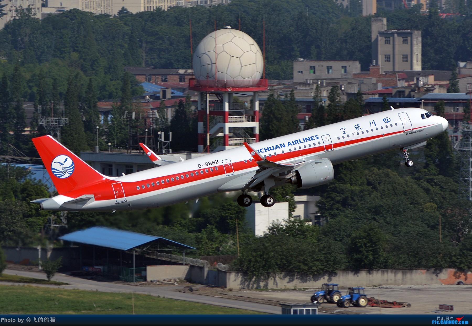 Re:[原创]不挑 AIRBUS A321NEO B-8682 中国成都双流国际机场