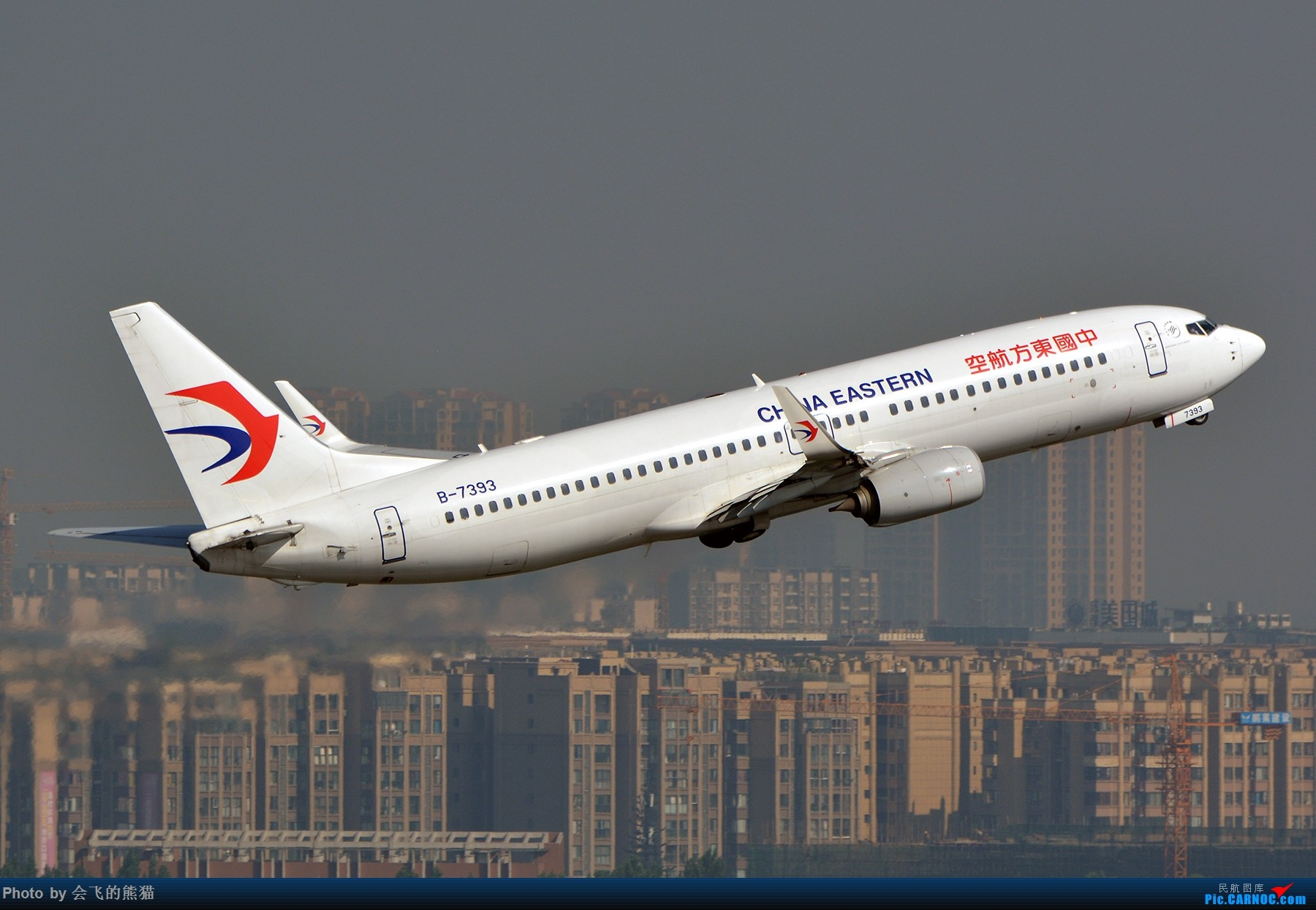 Re:[原创]不挑 BOEING 737-800 B-7393 中国成都双流国际机场