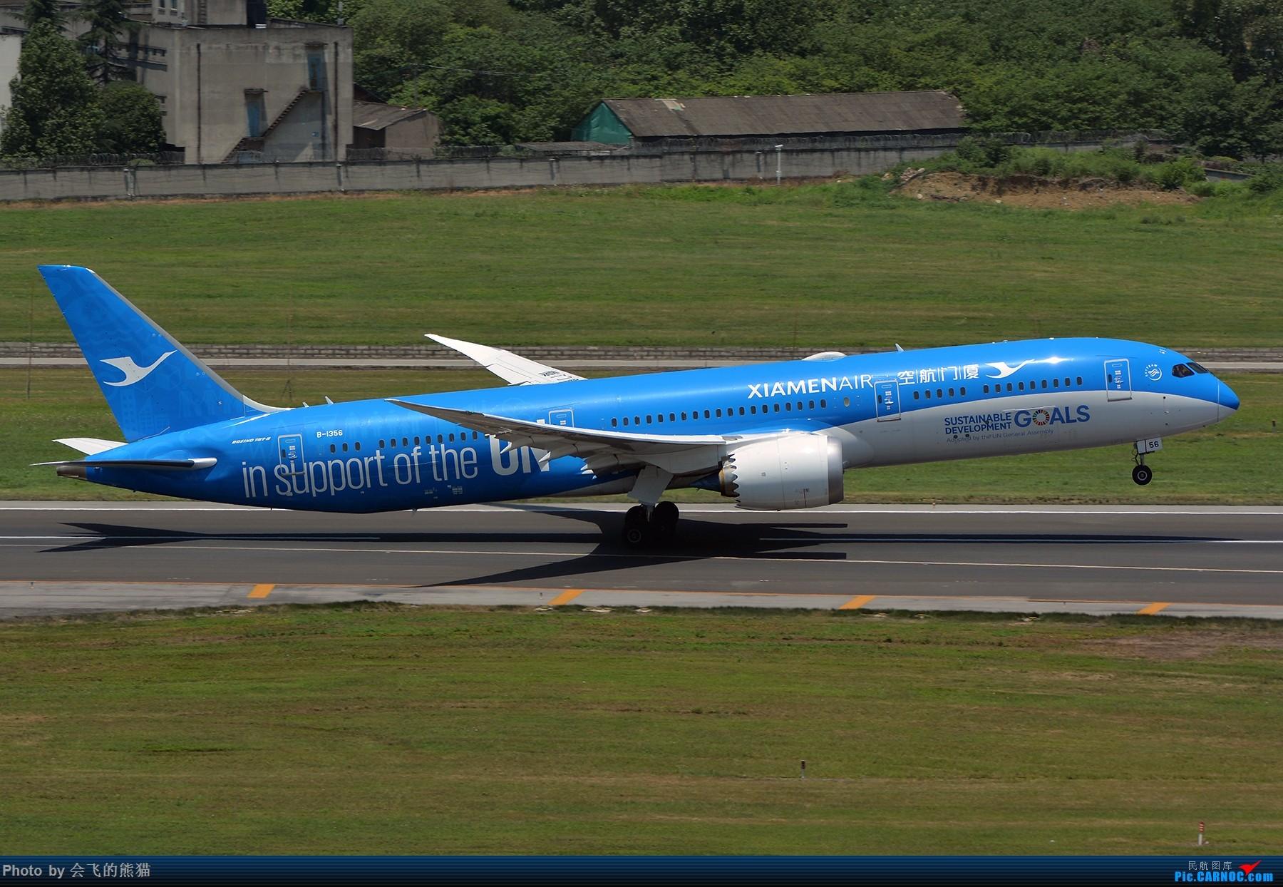 Re:[原创]不挑 BOEING 787-9 B-1356 中国成都双流国际机场