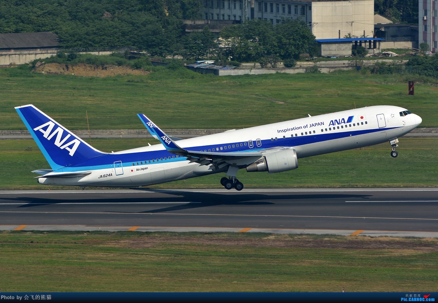 Re:不挑 BOEING 767-300ER JA624A 中国成都双流国际机场