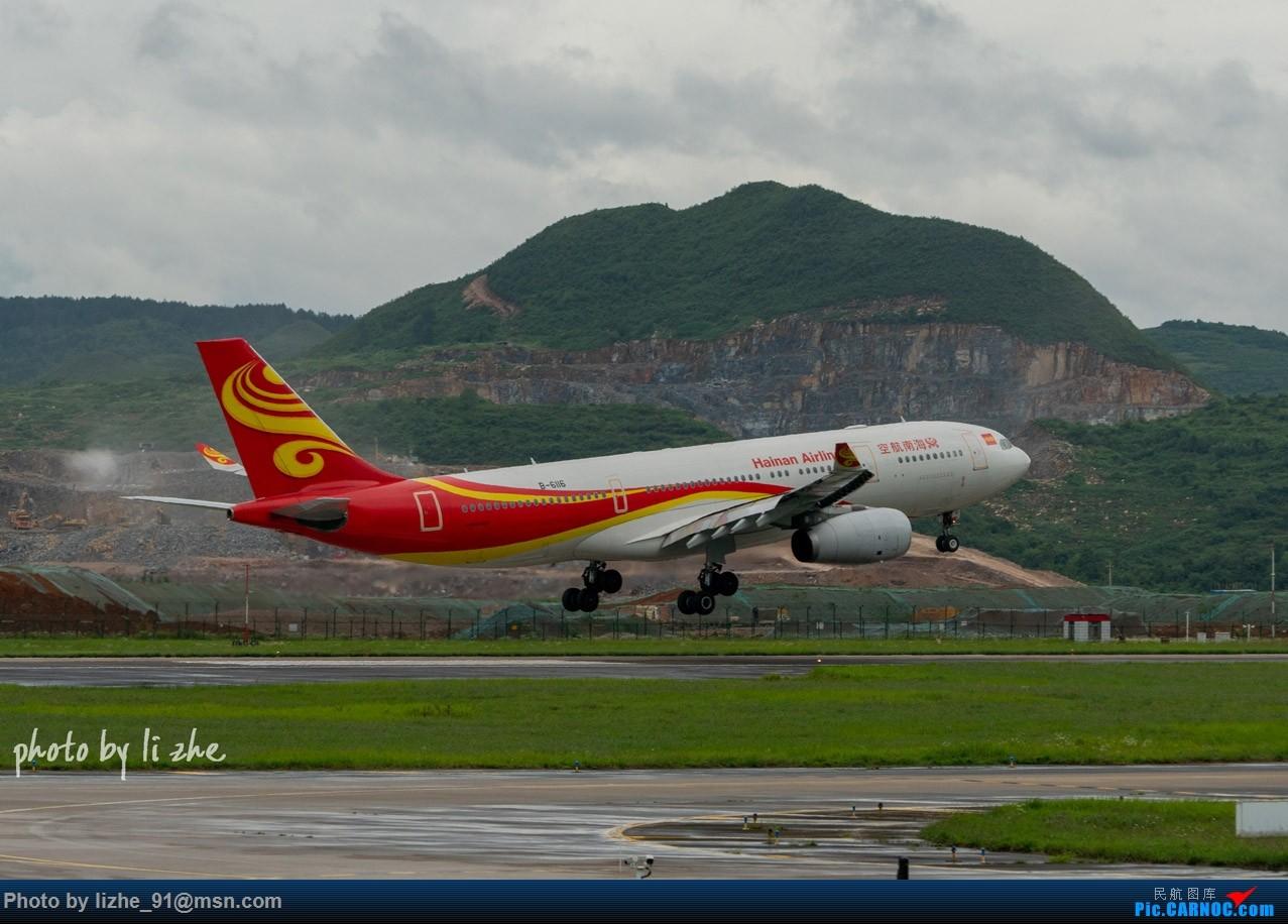 Re:[原创](KWE)贵阳机场两重天拍机 AIRBUS A330-200 B-6116 中国贵阳龙洞堡国际机场
