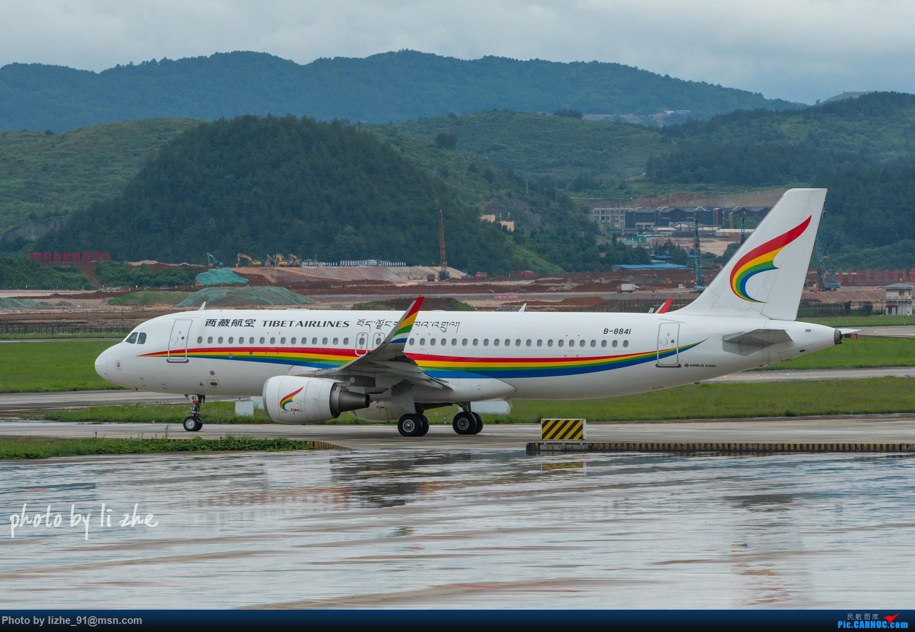 Re:[原创](KWE)贵阳机场两重天拍机 AIRBUS A320-200 B-8841 中国贵阳龙洞堡国际机场