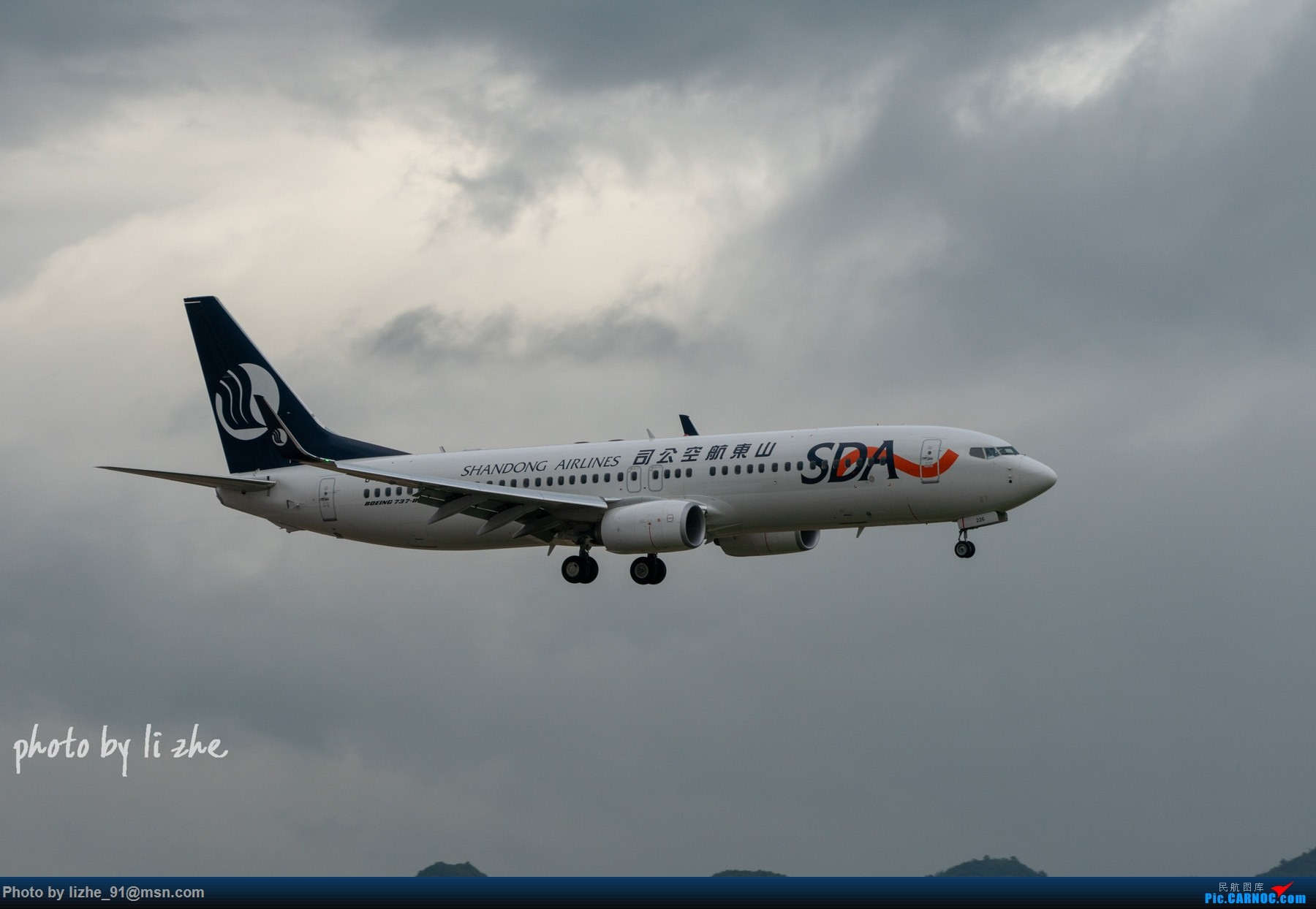 Re:[原创](KWE)贵阳机场两重天拍机 BOEING 737-800 B-1226 中国贵阳龙洞堡国际机场