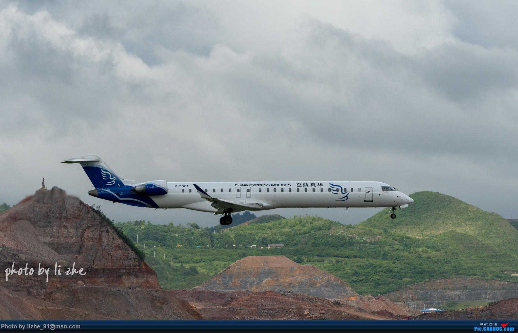 Re:[原创](KWE)贵阳机场两重天拍机 BOMBARDIER CRJ900NG B-3381 中国贵阳龙洞堡国际机场