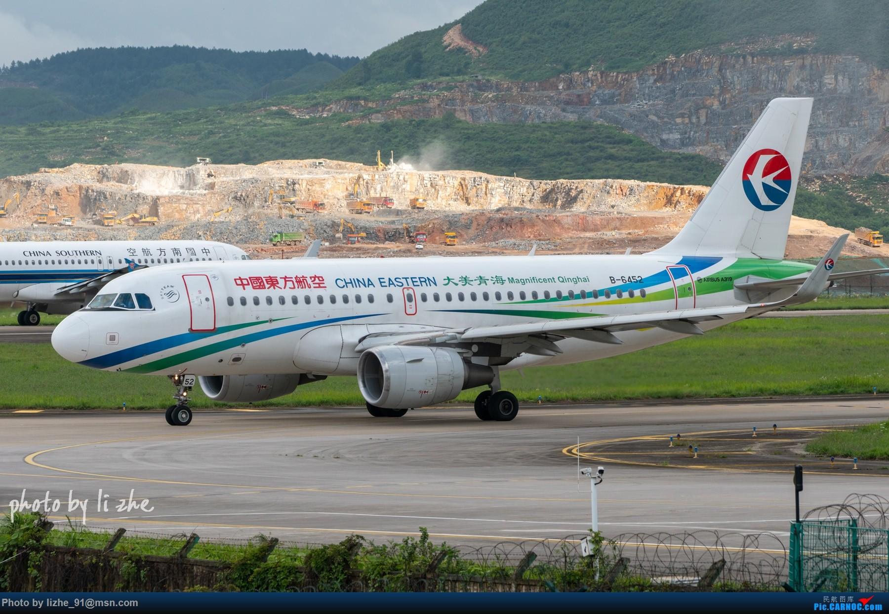 Re:[原创](KWE)贵阳机场两重天拍机 AIRBUS A319-100 B-6452 中国贵阳龙洞堡国际机场