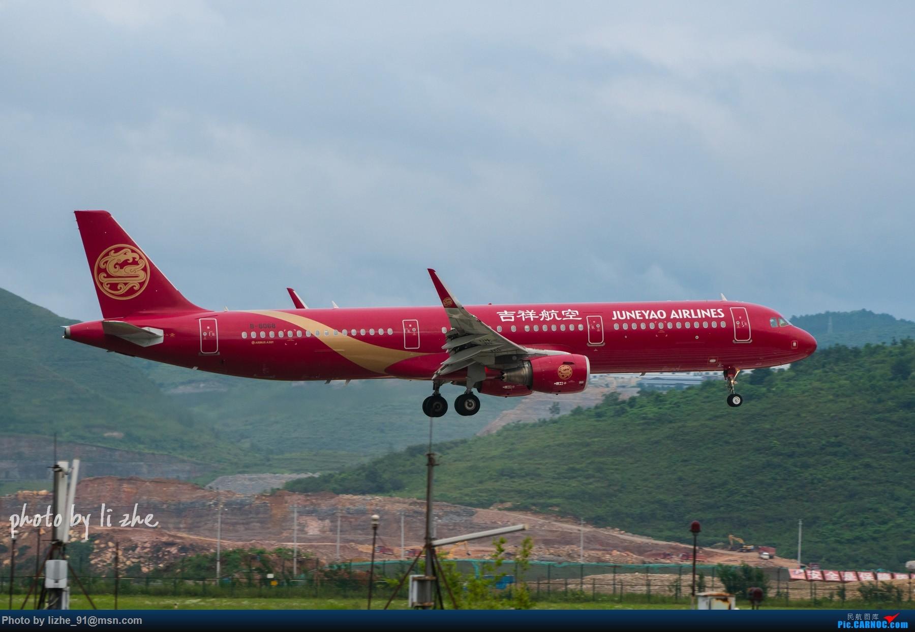Re:[原创](KWE)贵阳机场两重天拍机 AIRBUS A321-200 B-8068 中国贵阳龙洞堡国际机场