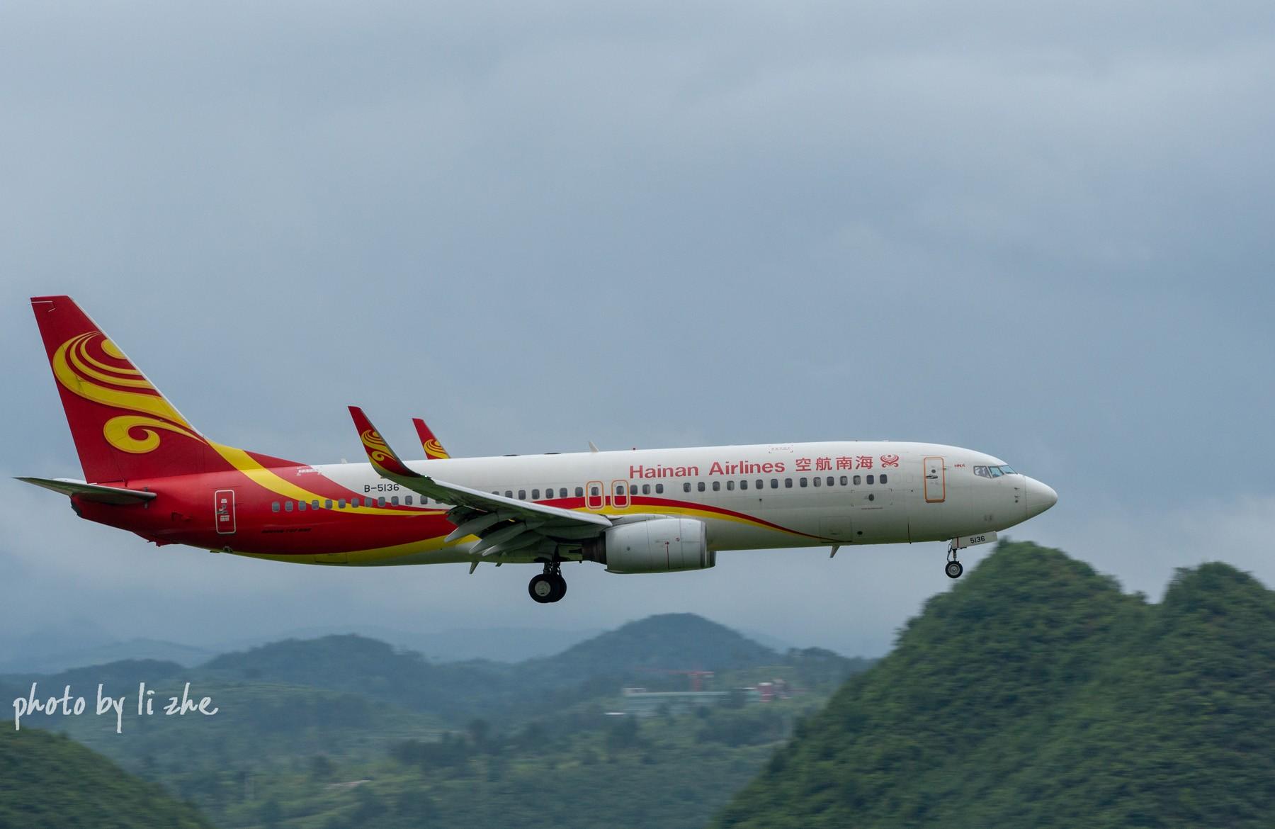 Re:[原创](KWE)贵阳机场两重天拍机 BOEING 737-800 B-5136 中国贵阳龙洞堡国际机场