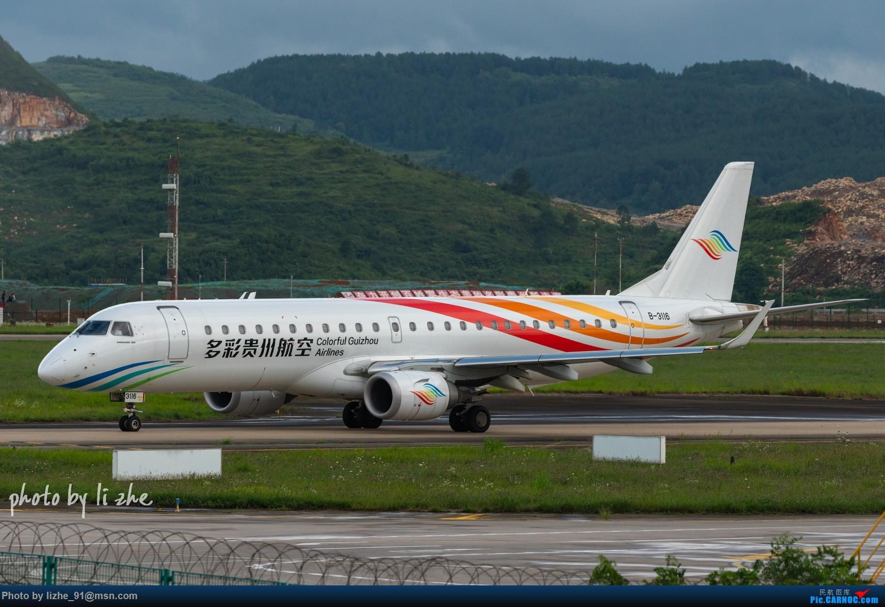 Re:[原创](KWE)贵阳机场两重天拍机 EMBRAER E-190 B-3116 中国贵阳龙洞堡国际机场