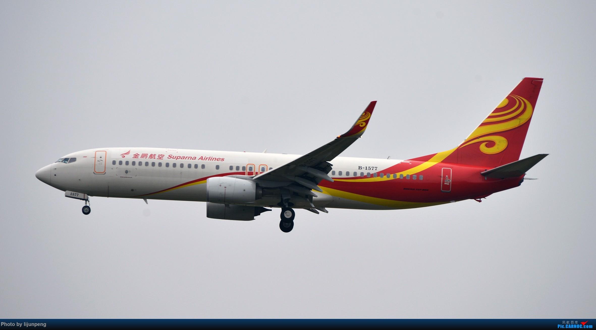 [原创]新老金扬 BOEING 737-800 B-1577 中国襄阳刘集机场