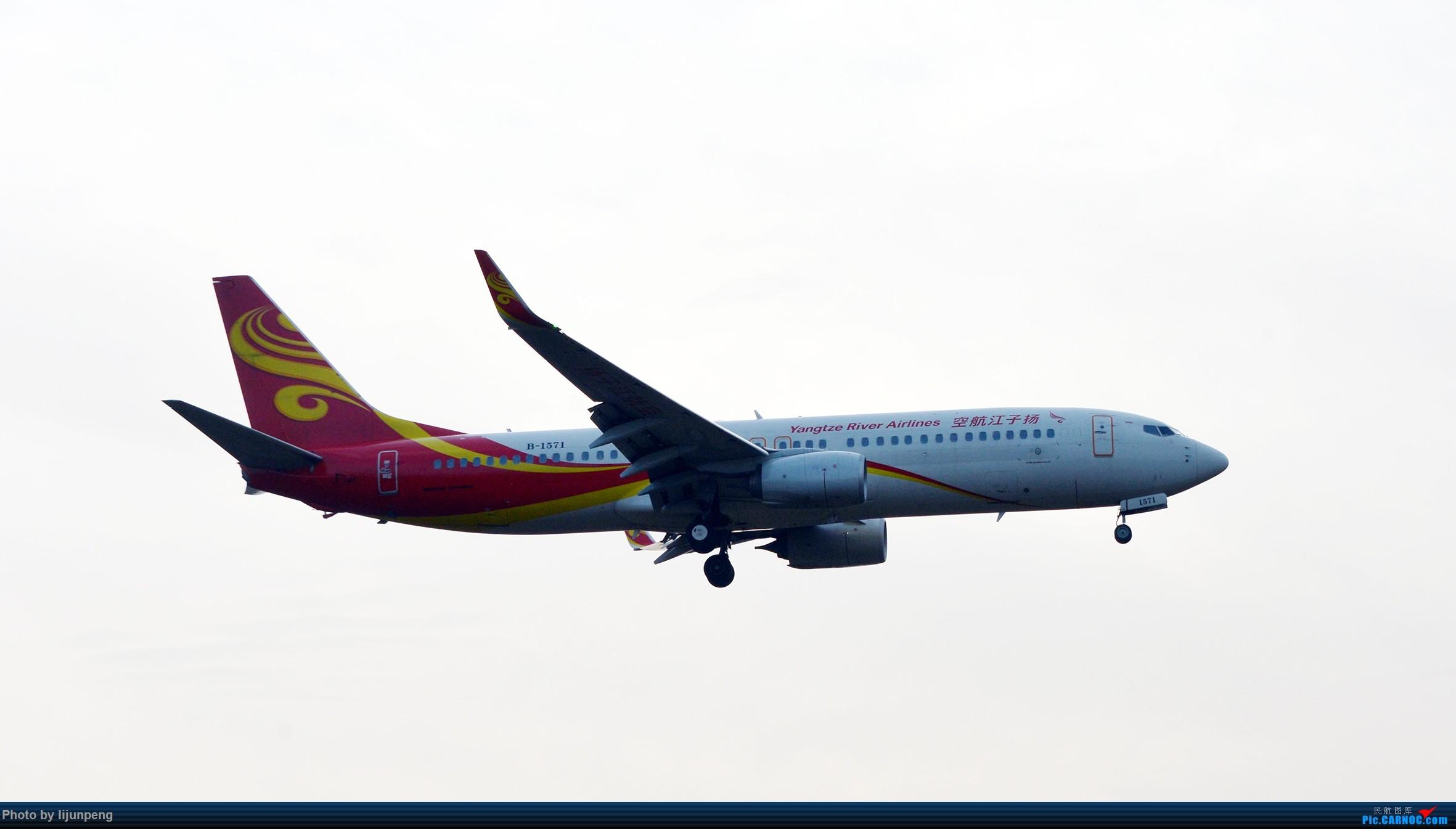 Re:[原创]新老金扬 BOEING 737-800 B-1571 中国襄阳刘集机场