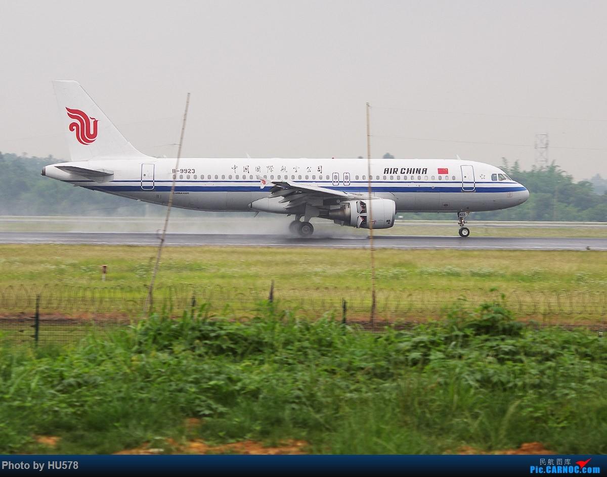 Re:[原创]成都的网红地,成卢兹的观景台,现已暂时封闭,阴雨天手机图渣慎入,随便加几张拉烟吹水 AIRBUS A320-200 B-9923 中国成都双流国际机场