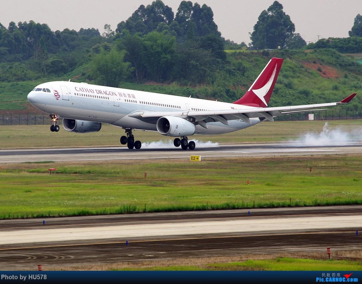 Re:[原创]成都的网红地,成卢兹的观景台,现已暂时封闭,阴雨天手机图渣慎入,随便加几张拉烟吹水 AIRBUS A330-300 B-LBH 中国成都双流国际机场